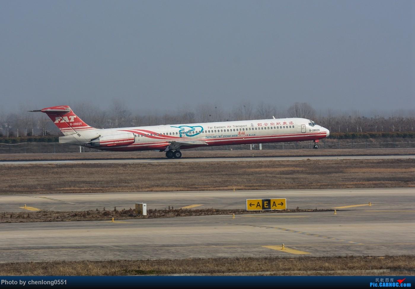 Re:【合肥飞友会·霸都打机队】好久好久没发图了,发几个19年年会的照片,几乎都是没见过的机 MD MD-80-82 B-28035 中国合肥新桥国际机场