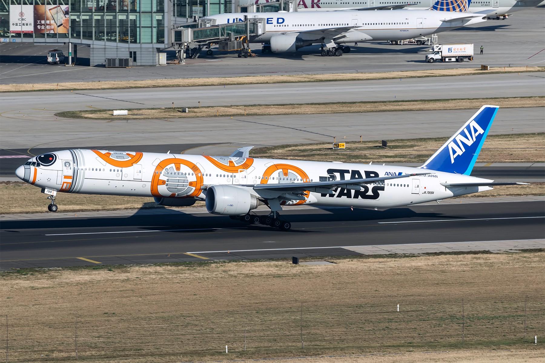 [原创]**一图党**发一张表示来过了~~StarWar BOEING 777-300ER JA789A 中国北京首都国际机场