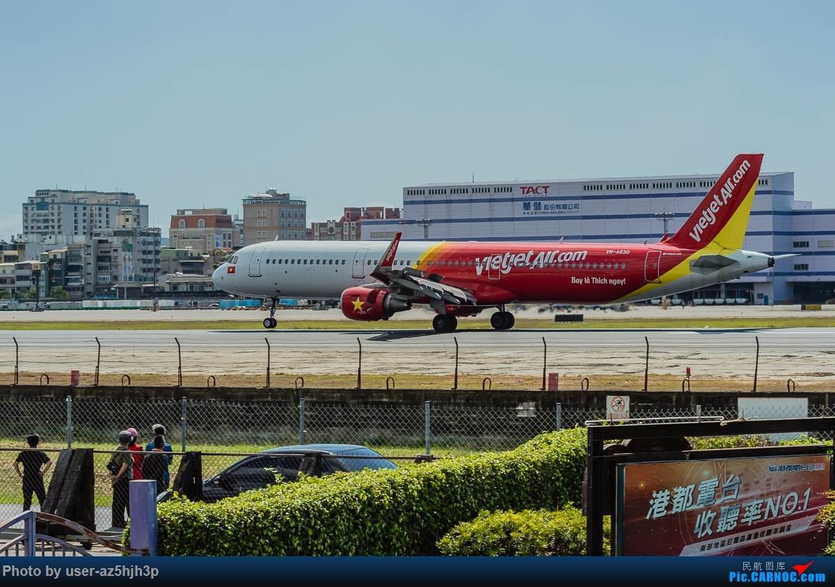 Re:[原创]高雄机场拍飞机 AIRBUS A321 VN-A630 高雄国际机场