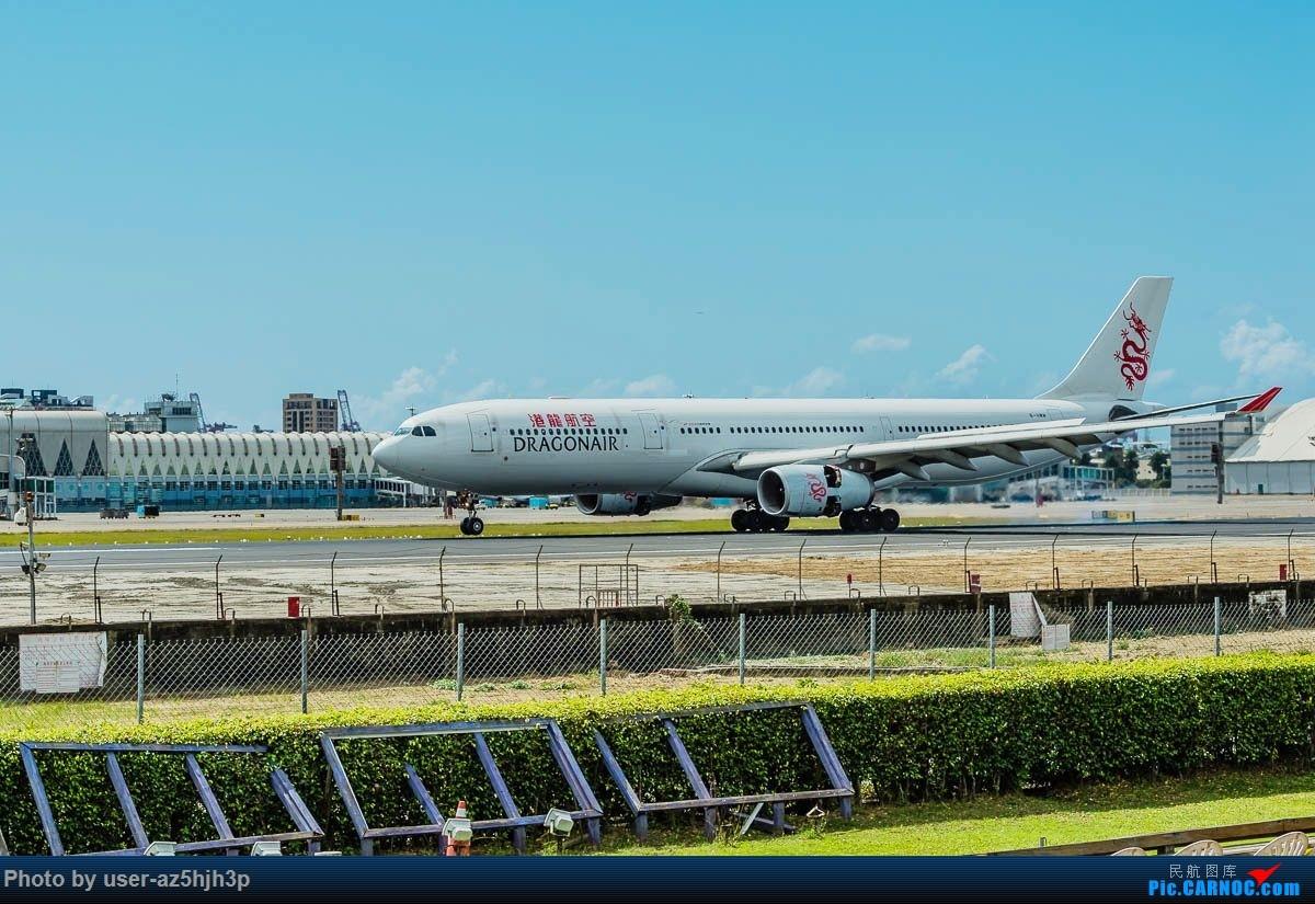 Re:[原创]高雄机场拍飞机 AIRBUS A330-300 B-HWM 高雄国际机场