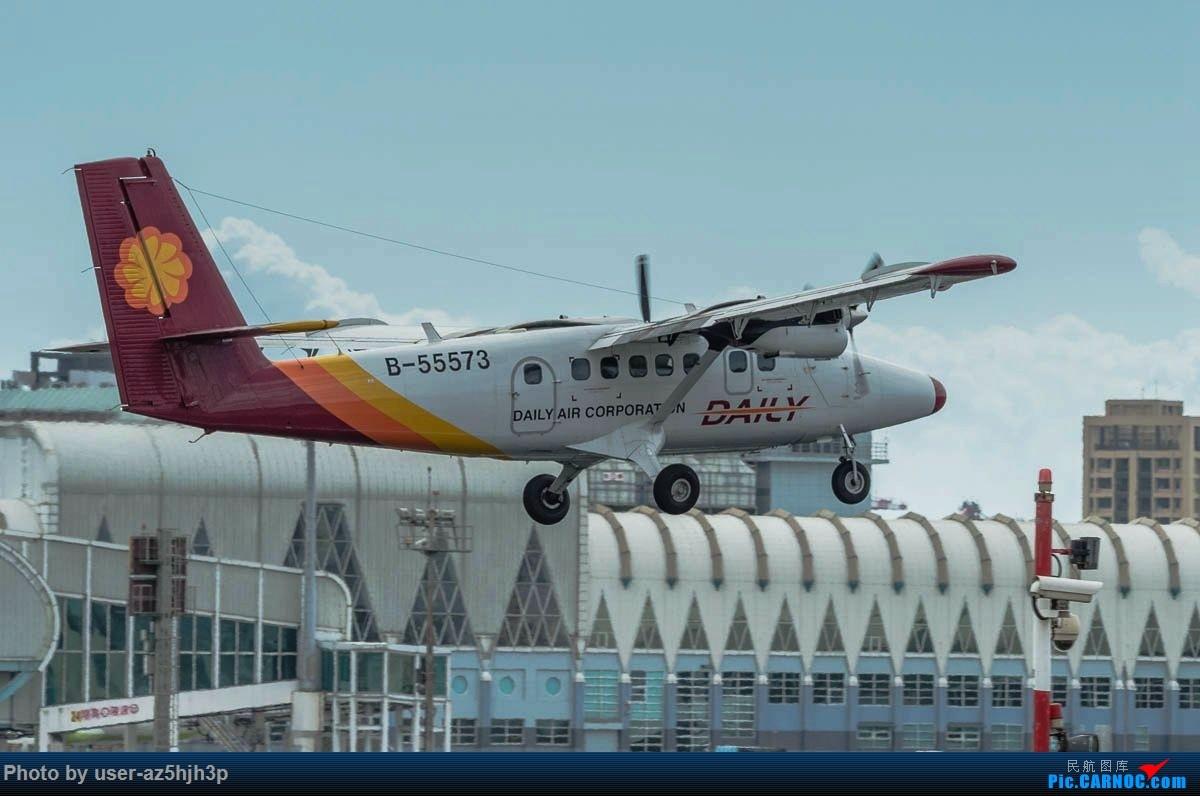 Re:[原创]高雄机场拍飞机 DE HAVILLAN CANADA DHC-6 B-55573 高雄国际机场