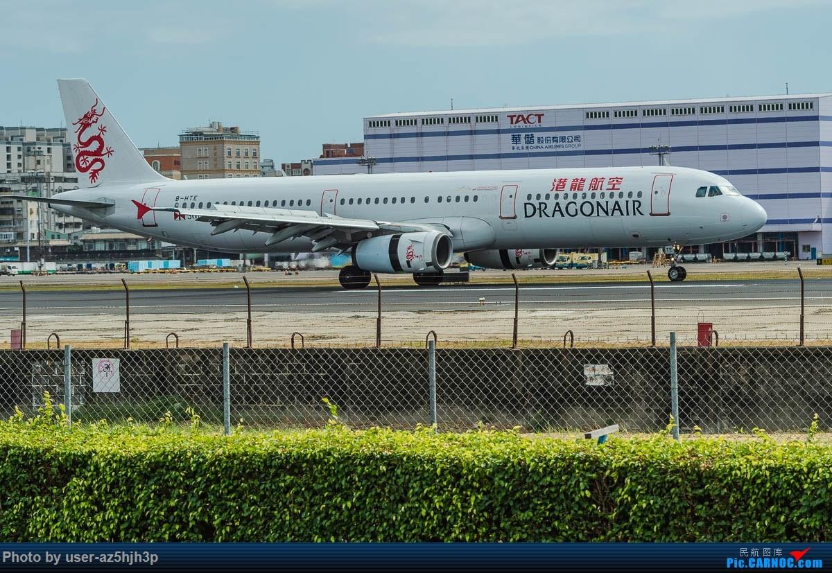 Re:[原创]高雄机场拍飞机 AIRBUS A321-200 B-HTI 高雄国际机场