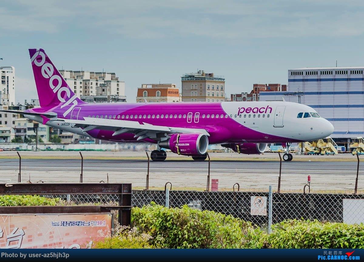 Re:[原创]高雄机场拍飞机 AIRBUS A320-200 JA822P 高雄国际机场