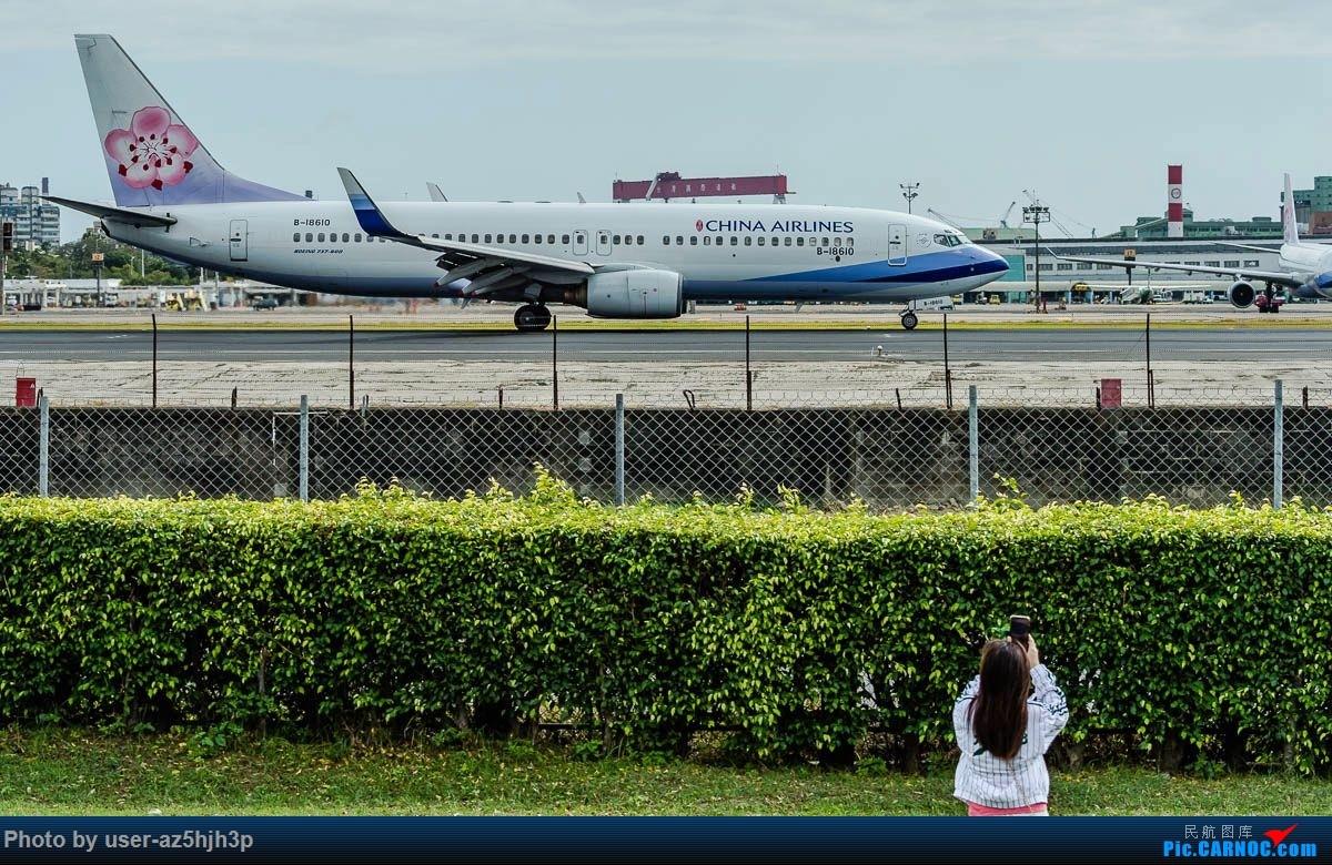 Re:[原创]高雄机场拍飞机 BOEING 737-800 B-18610 高雄国际机场