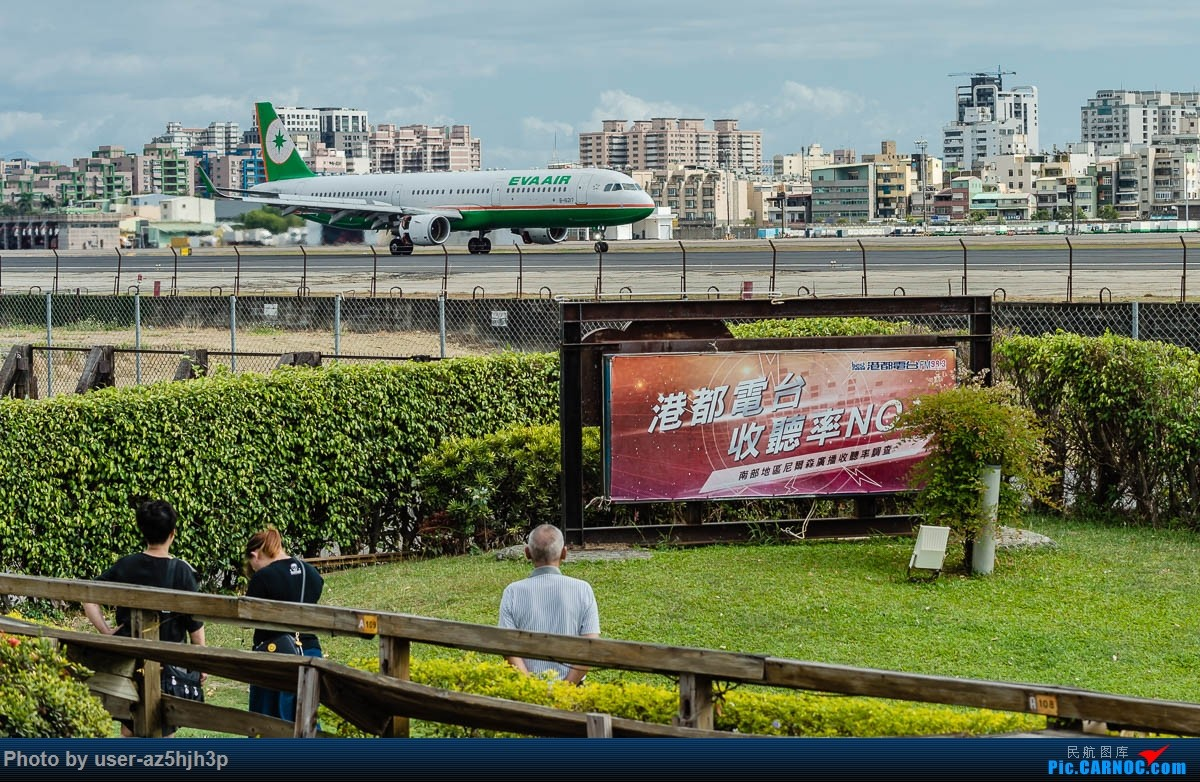 Re:[原创]高雄机场拍飞机 AIRBUS A321-200 B-16217 高雄国际机场