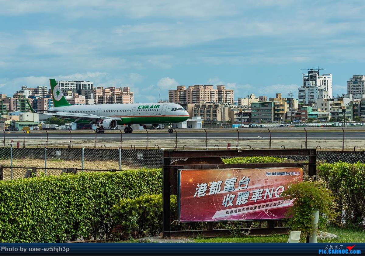 Re:[原创]高雄机场拍飞机 AIRBUS A321-200 B-16216 高雄国际机场