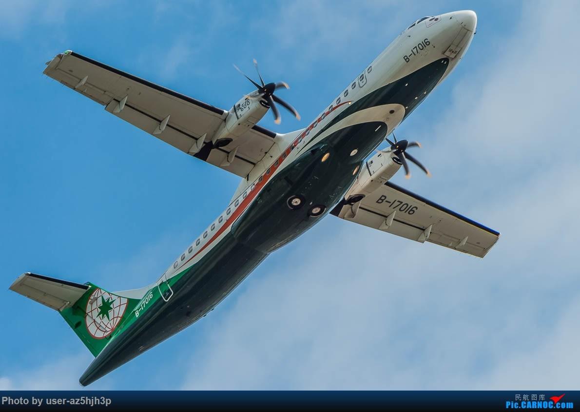 Re:[原创]高雄机场拍飞机 ATR-72 B-17016 高雄国际机场