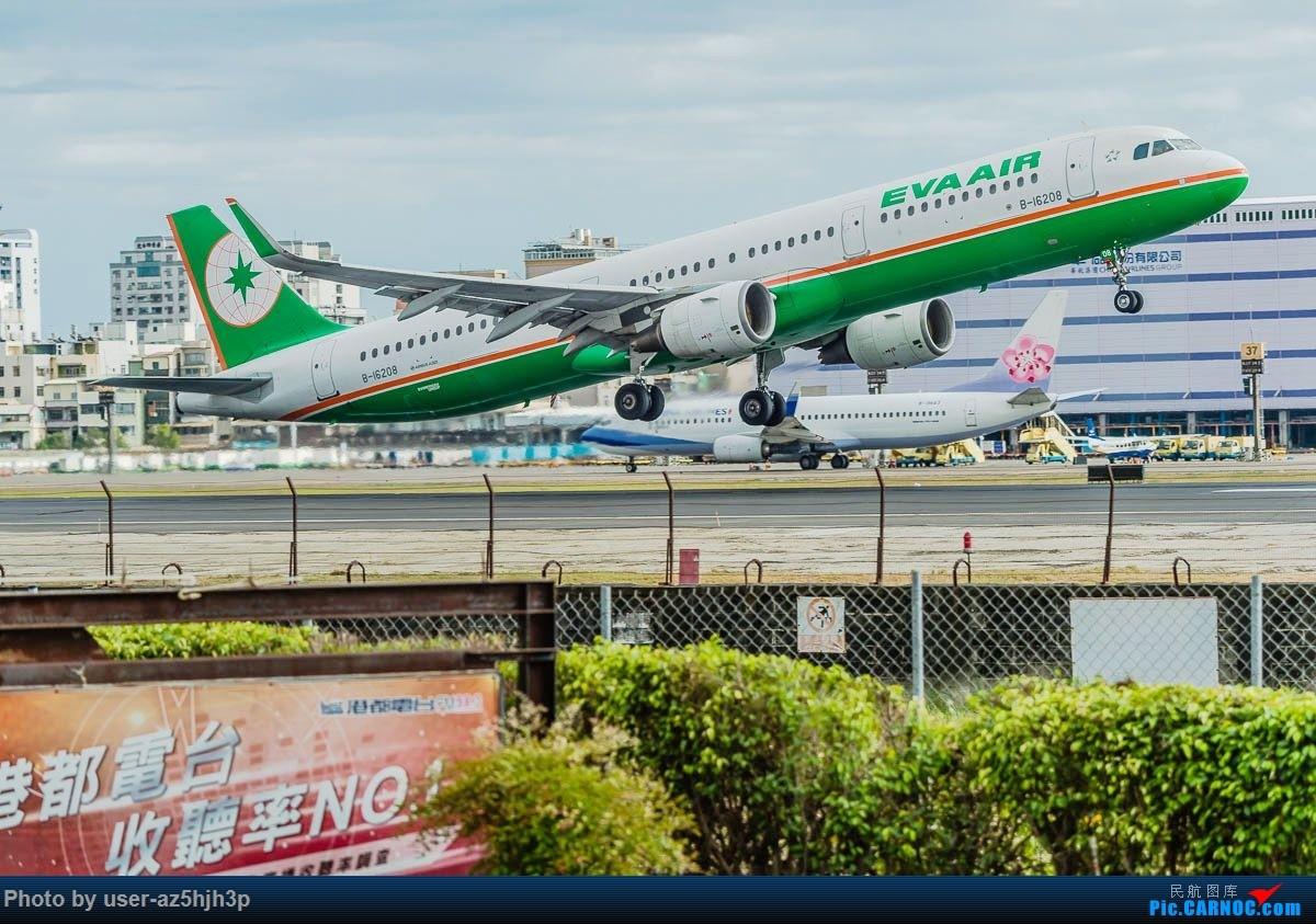 Re:[原创]高雄机场拍飞机 AIRBUS A321-200 B-16208 高雄国际机场