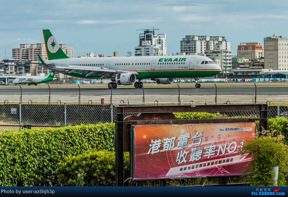 Re:[原创]高雄机场拍飞机 AIRBUS A321-200 B-16218 高雄国际机场