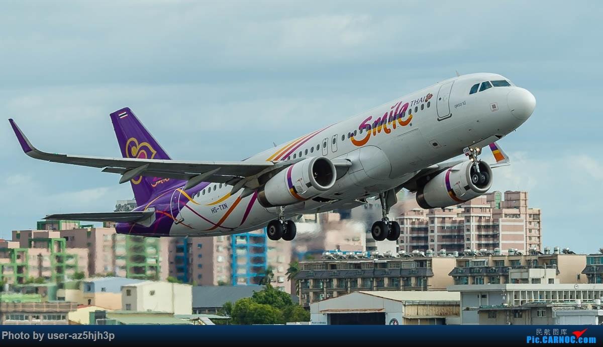 Re:[原创]高雄机场拍飞机 AIRBUS A320 HS-TXN 高雄国际机场