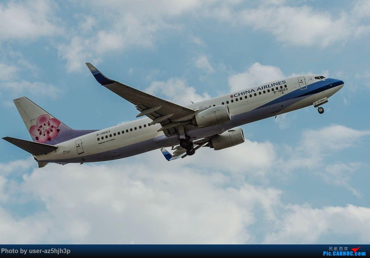 Re:[原创]高雄机场拍飞机 BOEING 737-800 B-18663 高雄国际机场