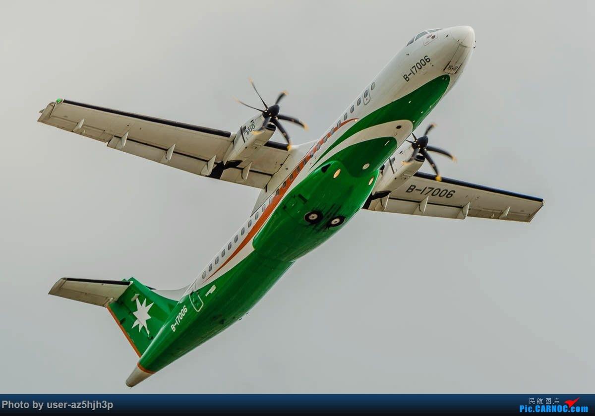 Re:[原创]高雄机场拍飞机 ATR-72 B-17006 高雄国际机场