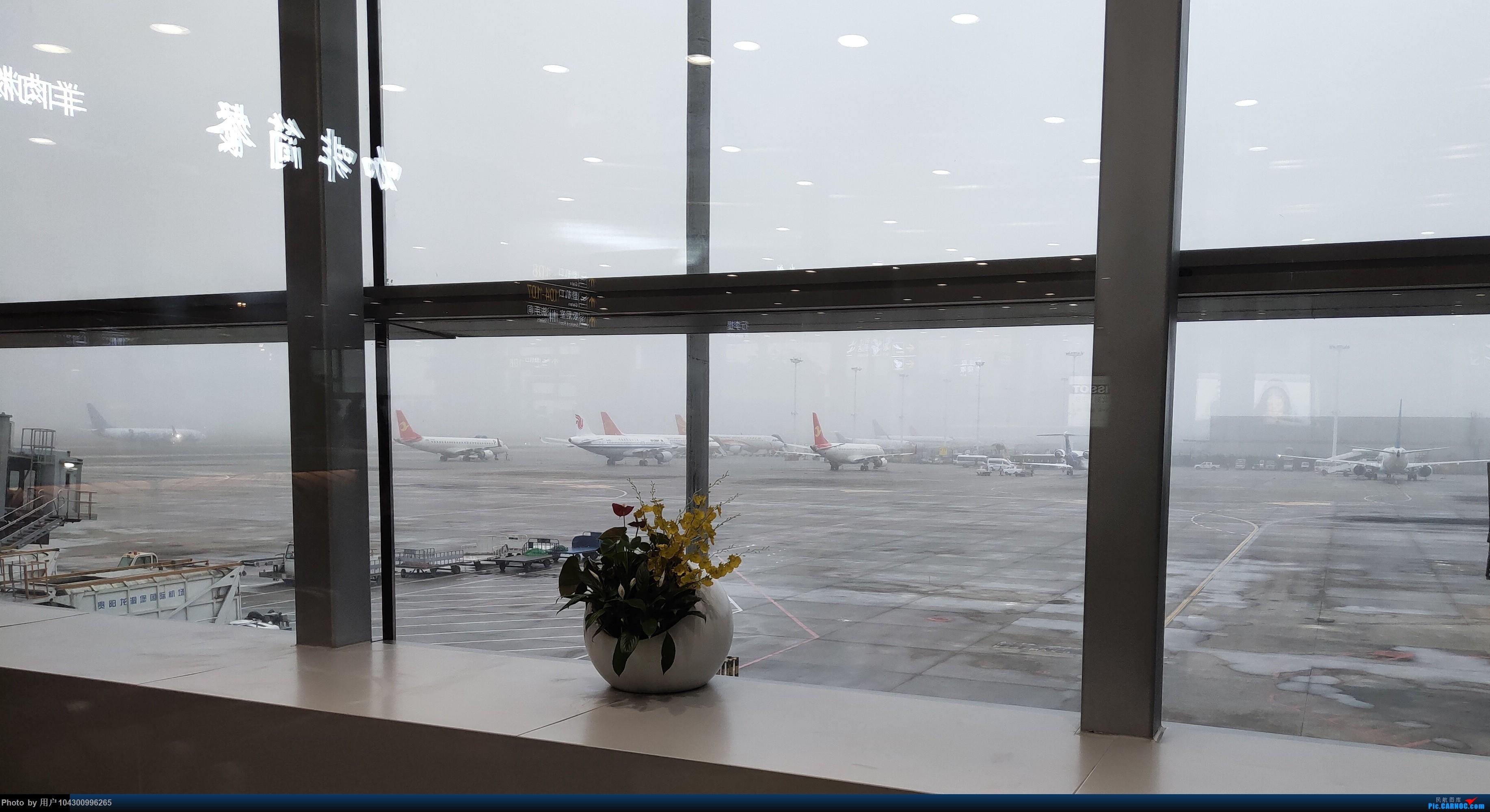 [原创]囧途之贵阳--南京--杭州--贵阳    中国贵阳龙洞堡国际机场