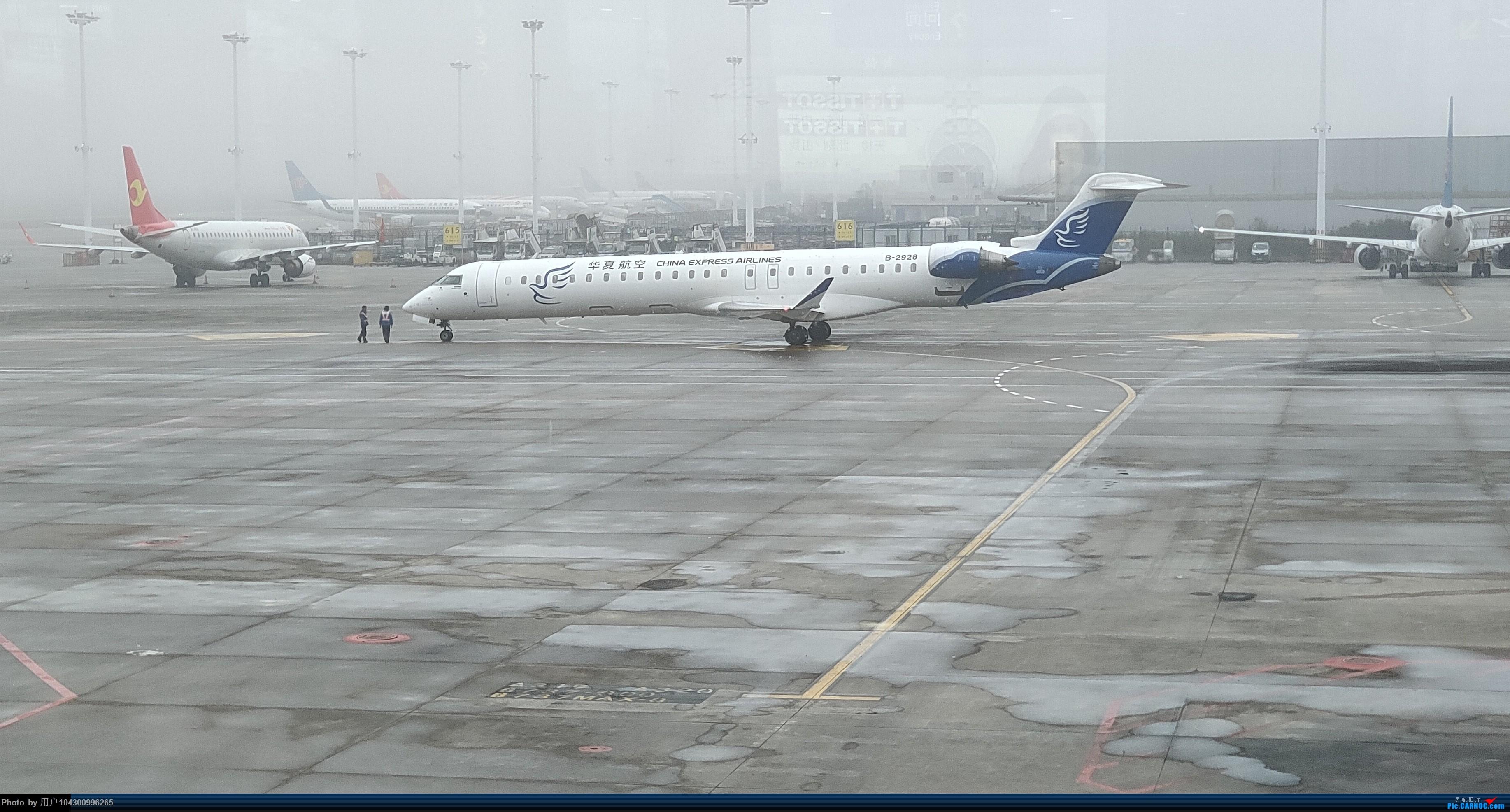 Re:[原创]囧途之贵阳--南京--杭州--贵阳 BOMBARDIER CRJ-900 B-2928 中国贵阳龙洞堡国际机场