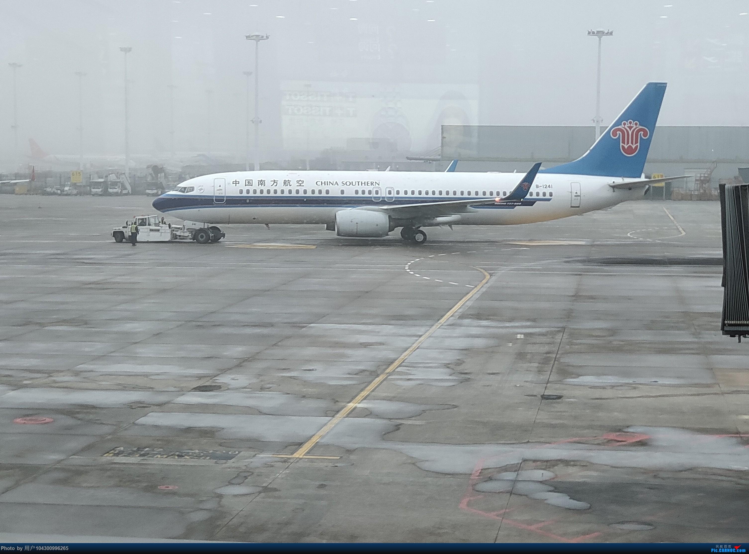 Re:[原创]囧途之贵阳--南京--杭州--贵阳 BOEING 737-800 B-1241 中国贵阳龙洞堡国际机场
