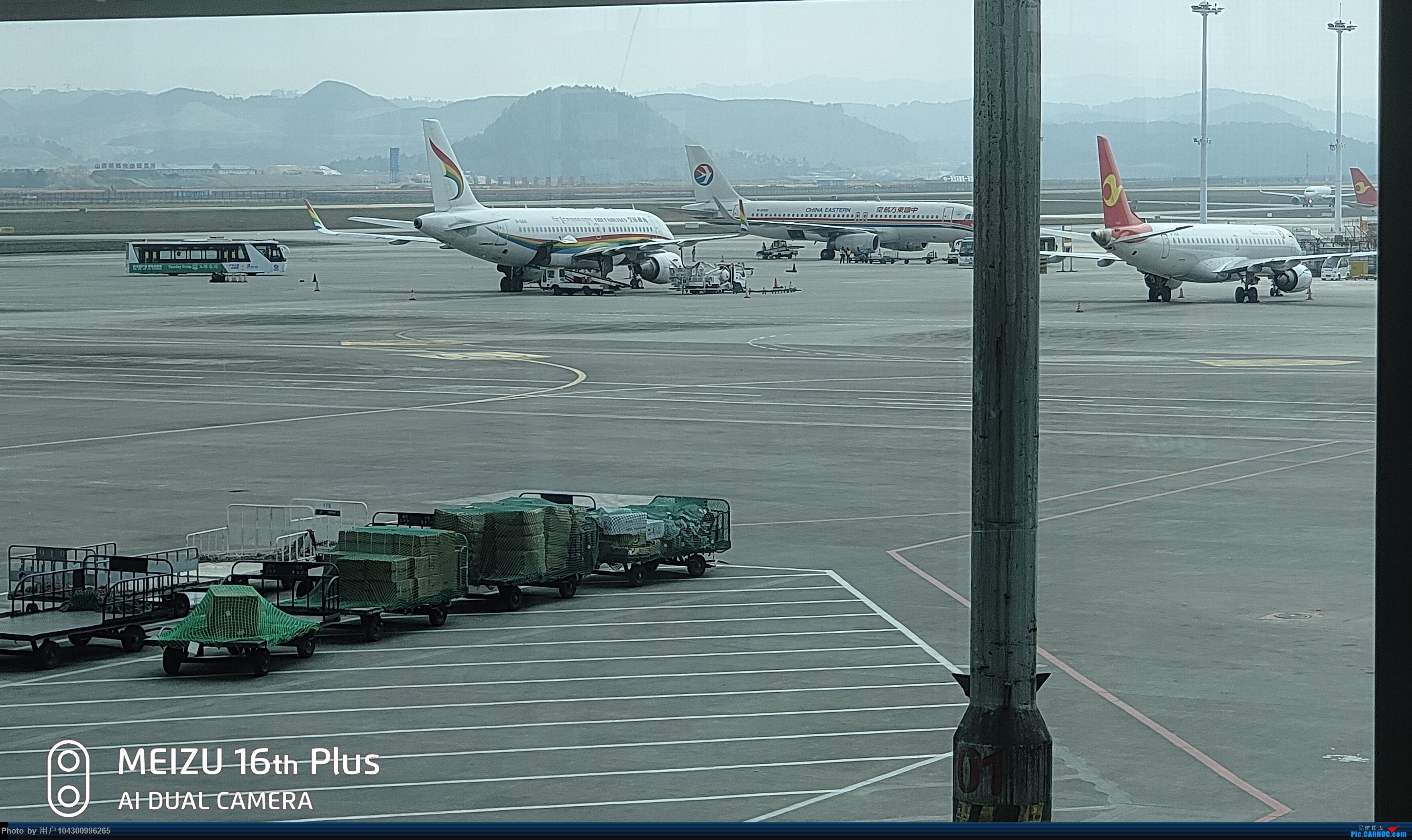 Re:[原创]囧途之贵阳--南京--杭州--贵阳    中国贵阳龙洞堡国际机场