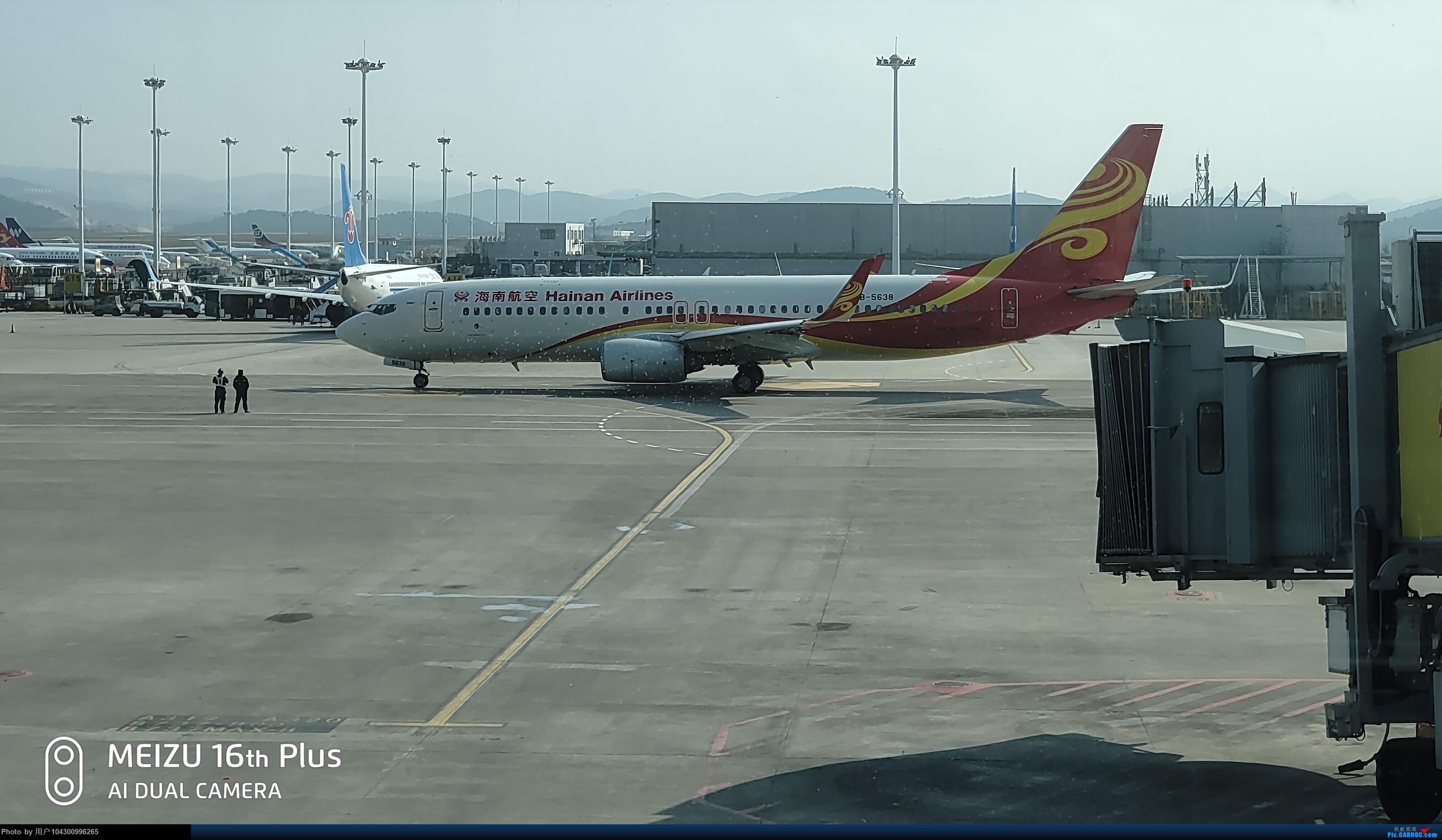 Re:[原创]囧途之贵阳--南京--杭州--贵阳 BOEING 737-800 B-5638 中国贵阳龙洞堡国际机场