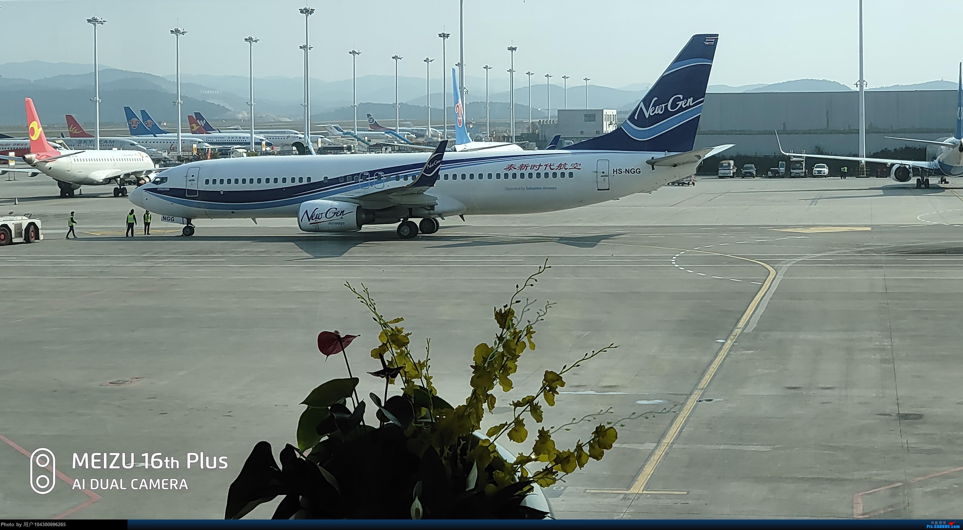 Re:[原创]囧途之贵阳--南京--杭州--贵阳 BOEING 737-800 HS-NGG 中国贵阳龙洞堡国际机场
