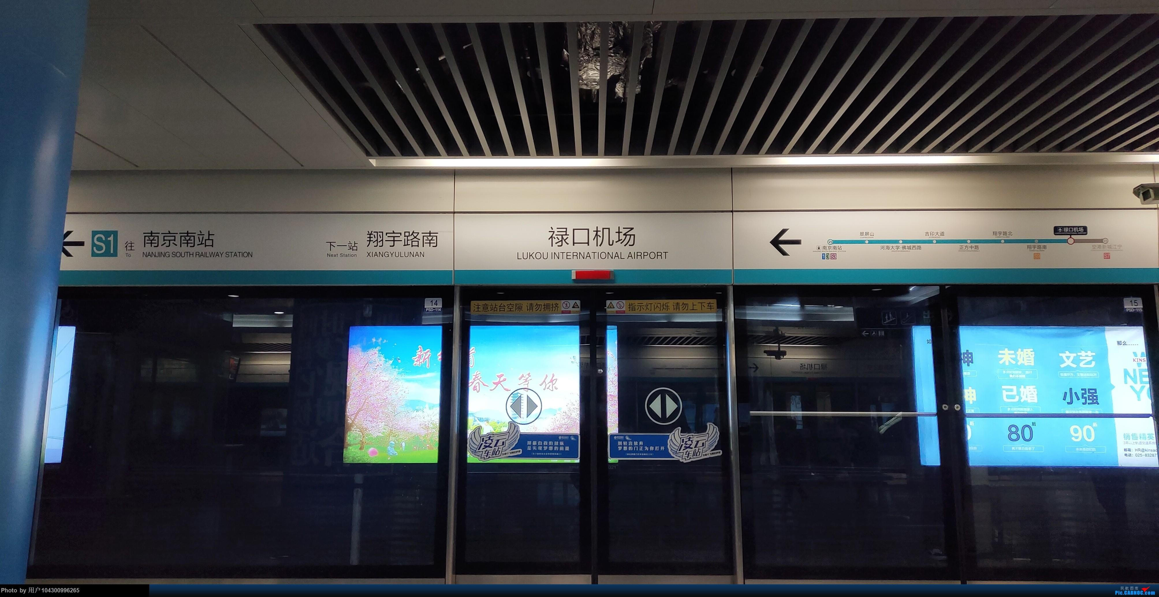 Re:[原创]囧途之贵阳--南京--杭州--贵阳