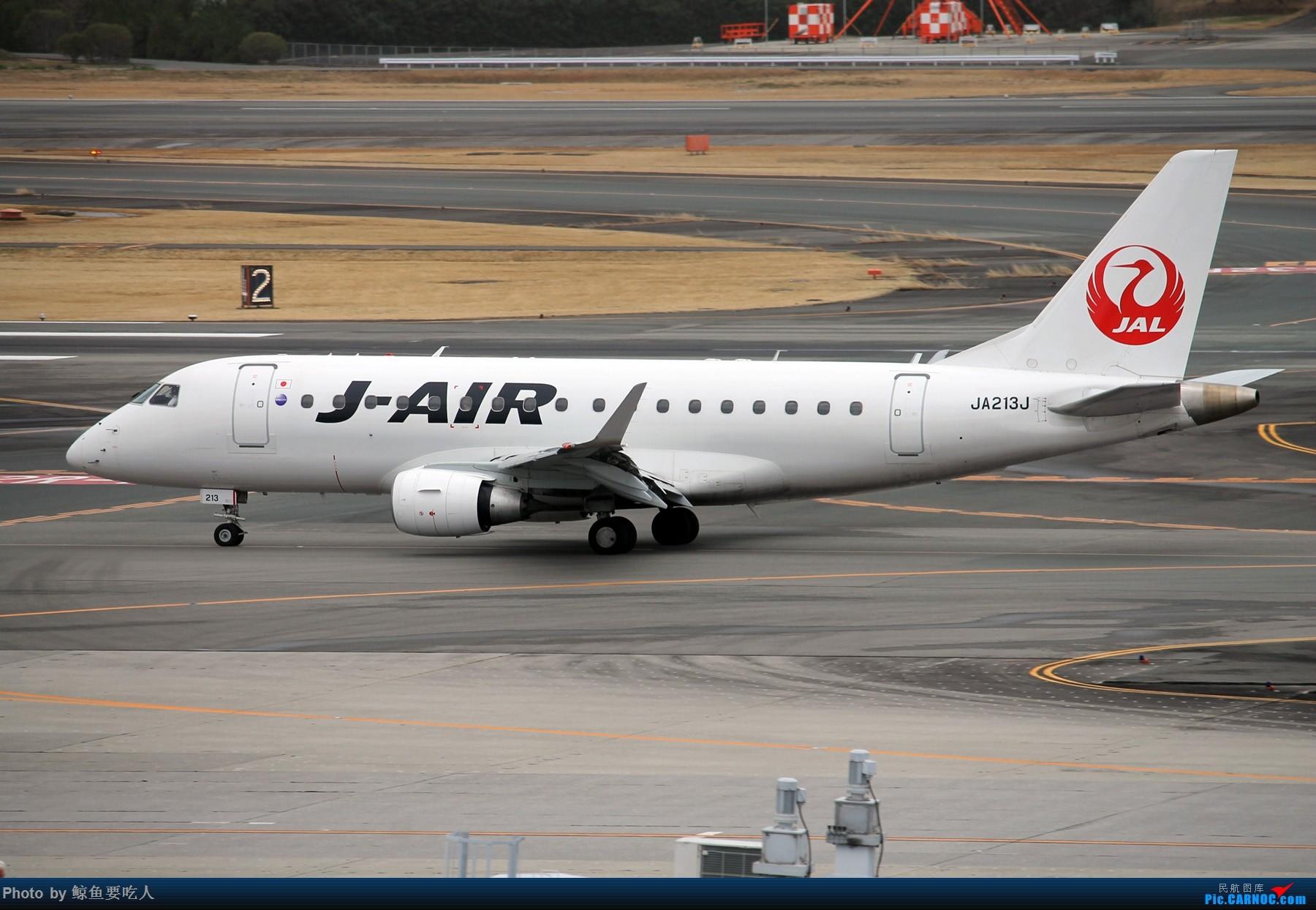 Re:[原创]1800*1200 【ITM】【KIX】日本关西五日自由行,大阪+京都+奈良 EMBRAER E-170 JA213J 日本伊丹机场