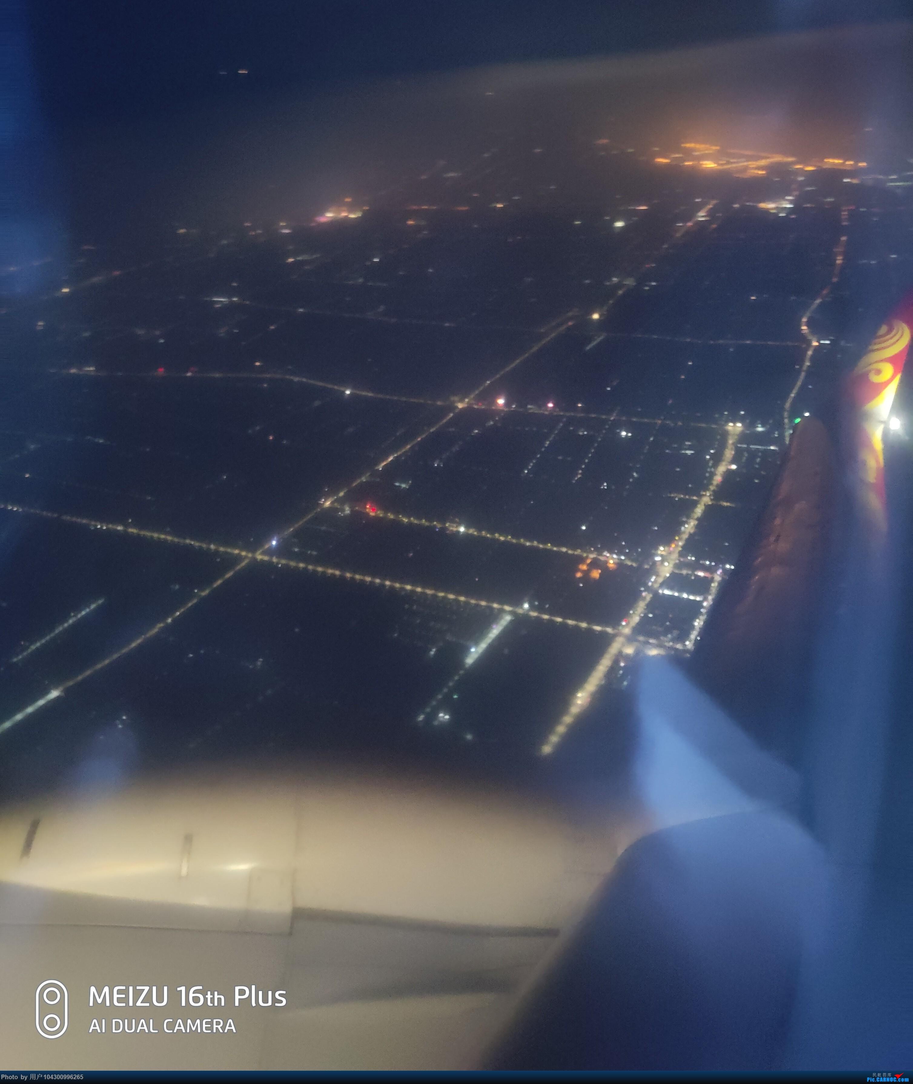 Re:[原创]囧途之贵阳--南京--杭州--贵阳 BOEING 737-800 B-1795 中国杭州萧山国际机场