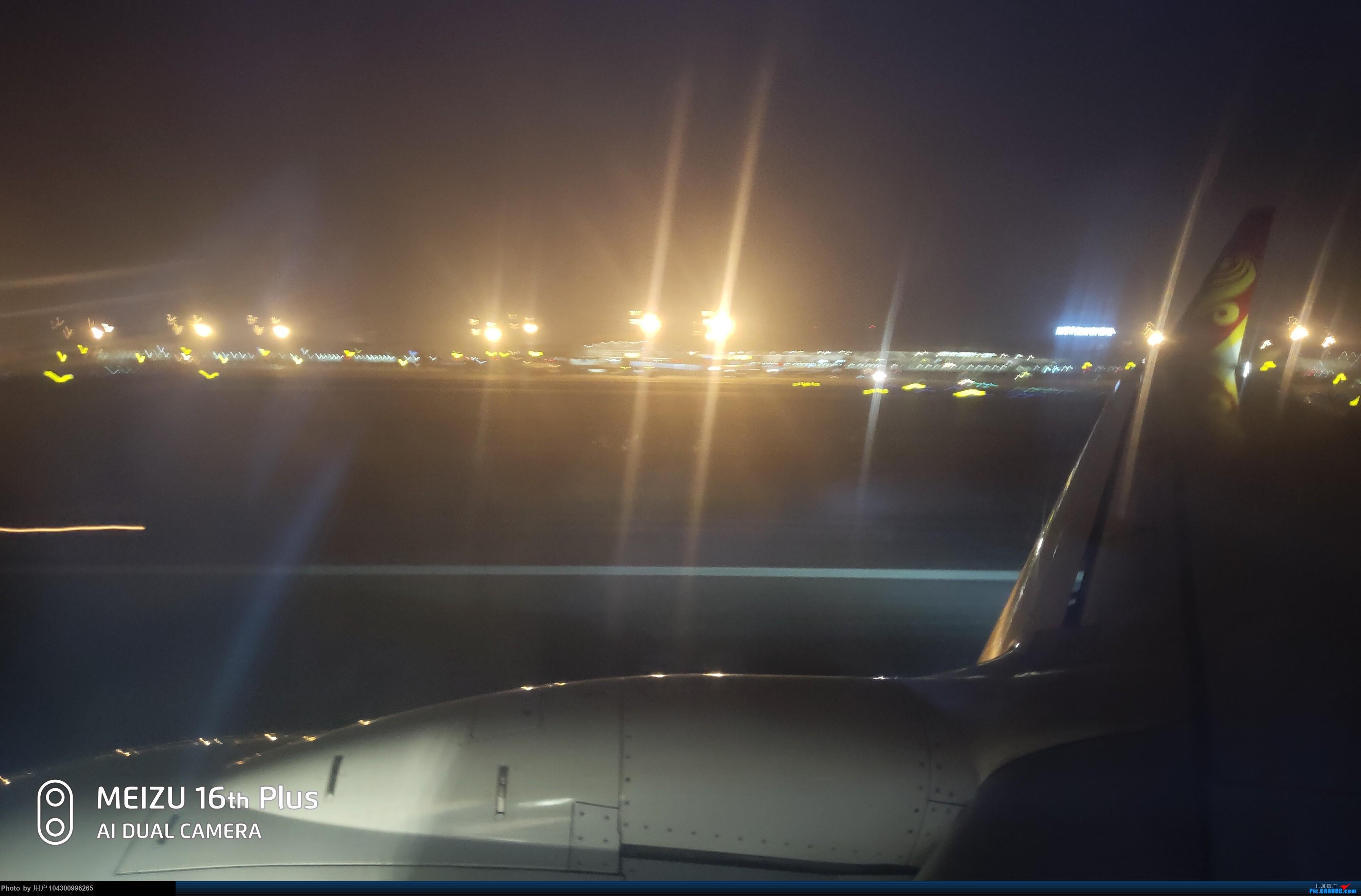 Re:[原创]囧途之贵阳--南京--杭州--贵阳    中国南宁吴圩国际机场