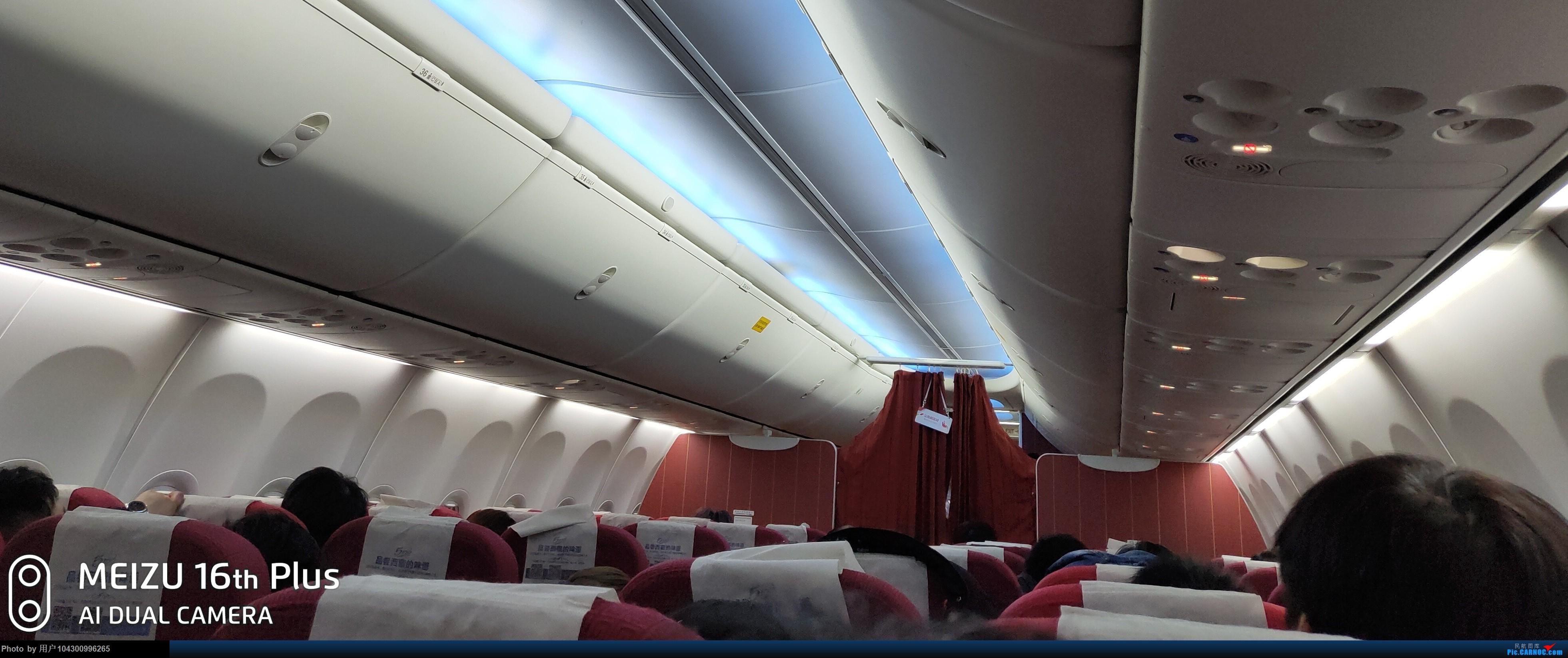 Re:[原创]囧途之贵阳--南京--杭州--贵阳 BOEING 737-800 B-1795 中国南宁吴圩国际机场