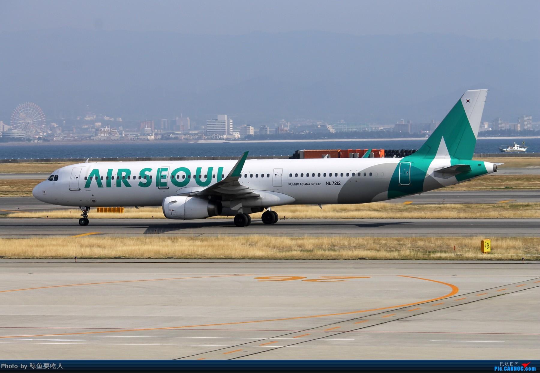 Re:[原创]1800*1200 【ITM】【KIX】日本关西五日自由行,大阪+京都+奈良 AIRBUS A321 HL7212 日本关西机场