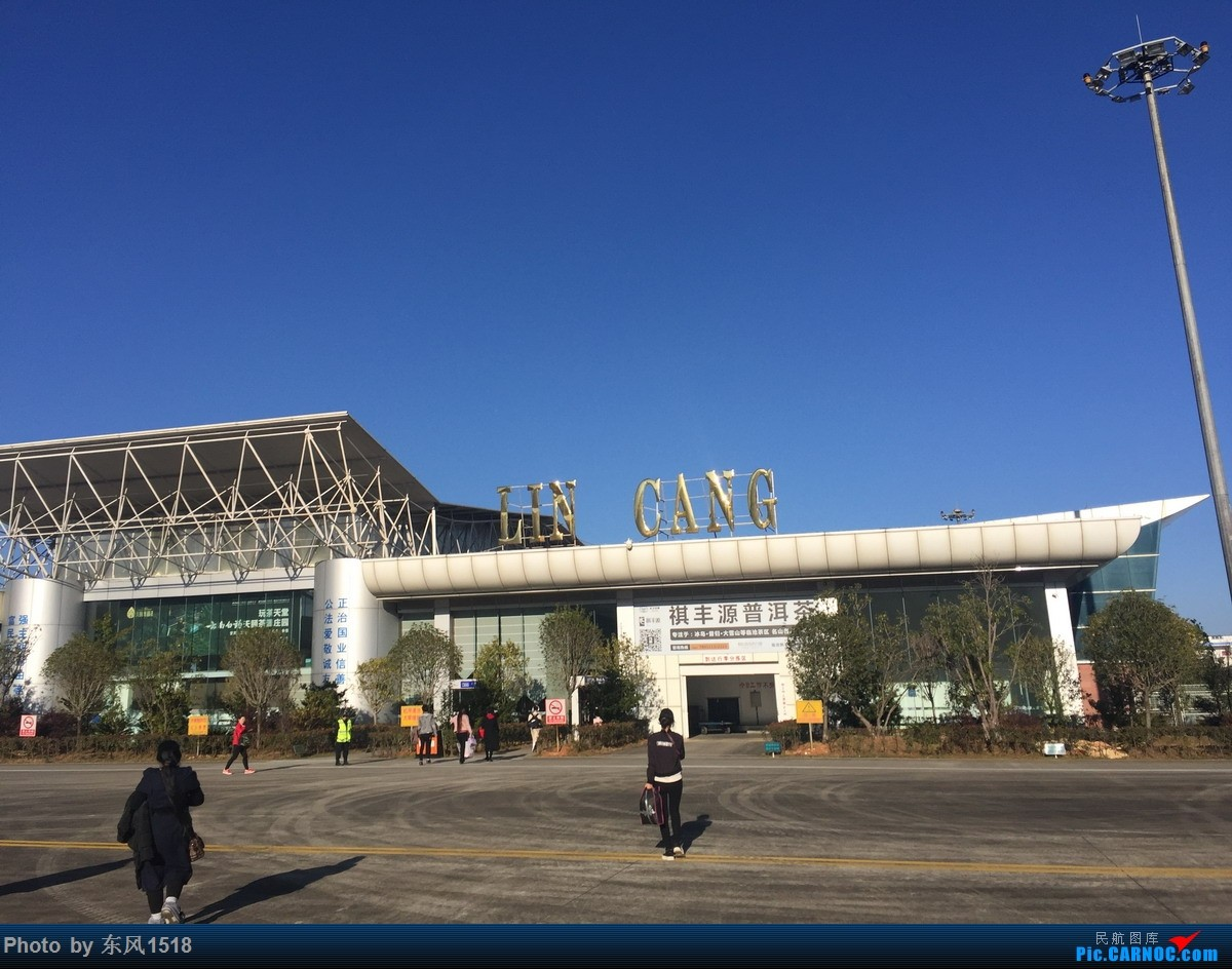 Re:[原创]边疆小机场-临沧