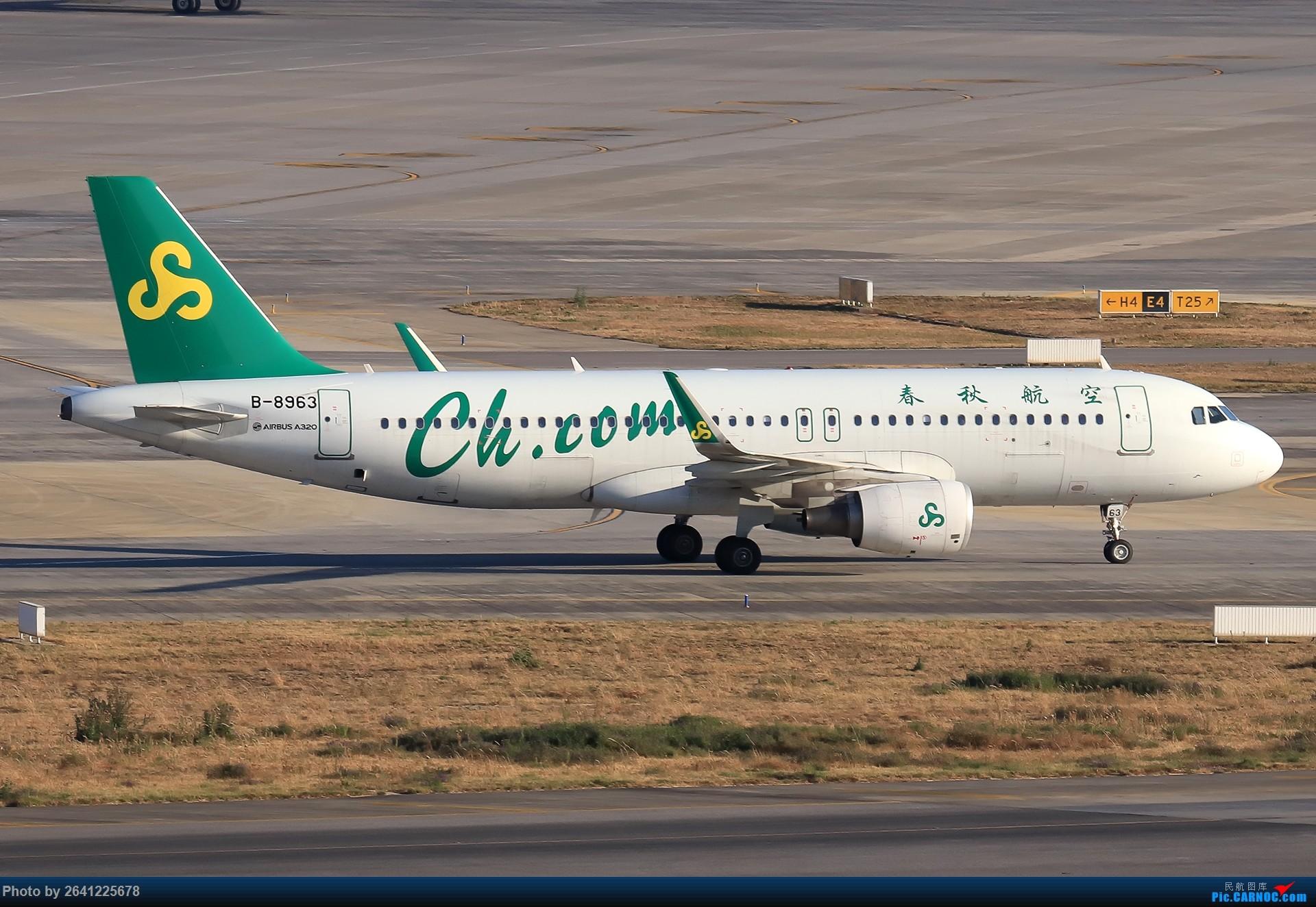 Re:[原创]再来一组昆明 AIRBUS A320-200 B-8963 中国昆明长水国际机场