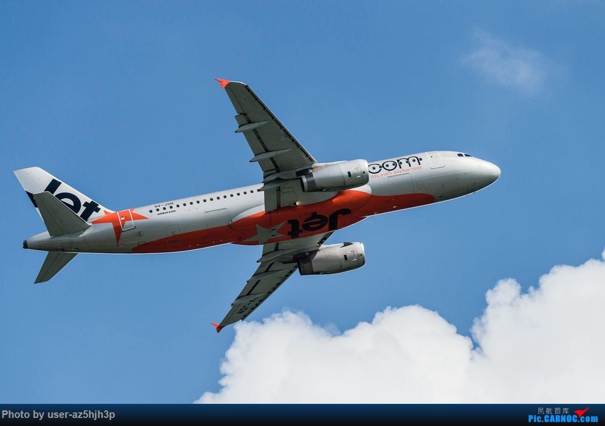 Re:[原创]南环路拍机所见 AIRBUS A320-200 9V-JSN 香港国际机场