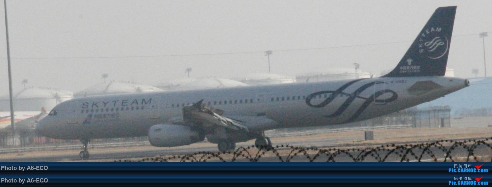 Re:中国南方航空图几张。 AIRBUS A321-200 B-6553 中国北京首都国际机场