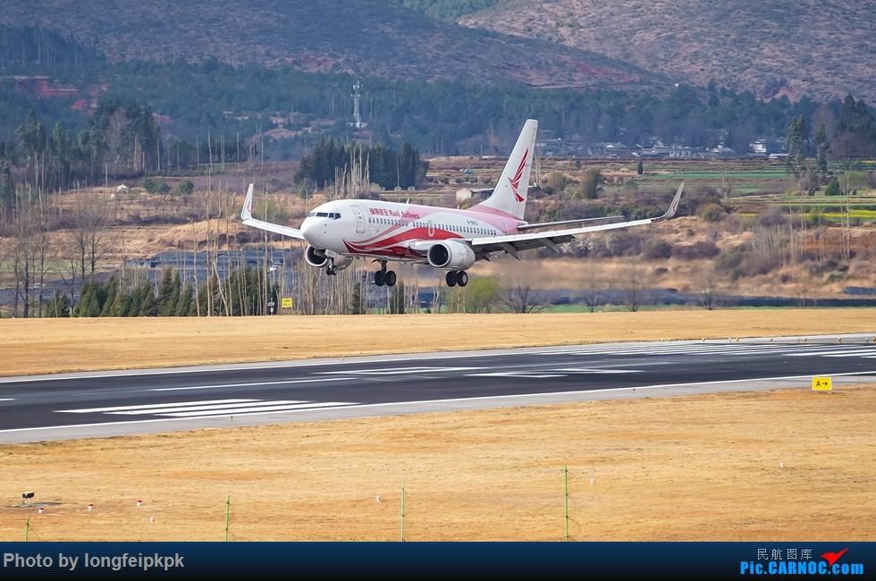 Re:[原创]【郑州飞友会原创】丽江三义机场拍机 BOEING 737-700 B-5812 中国丽江三义机场