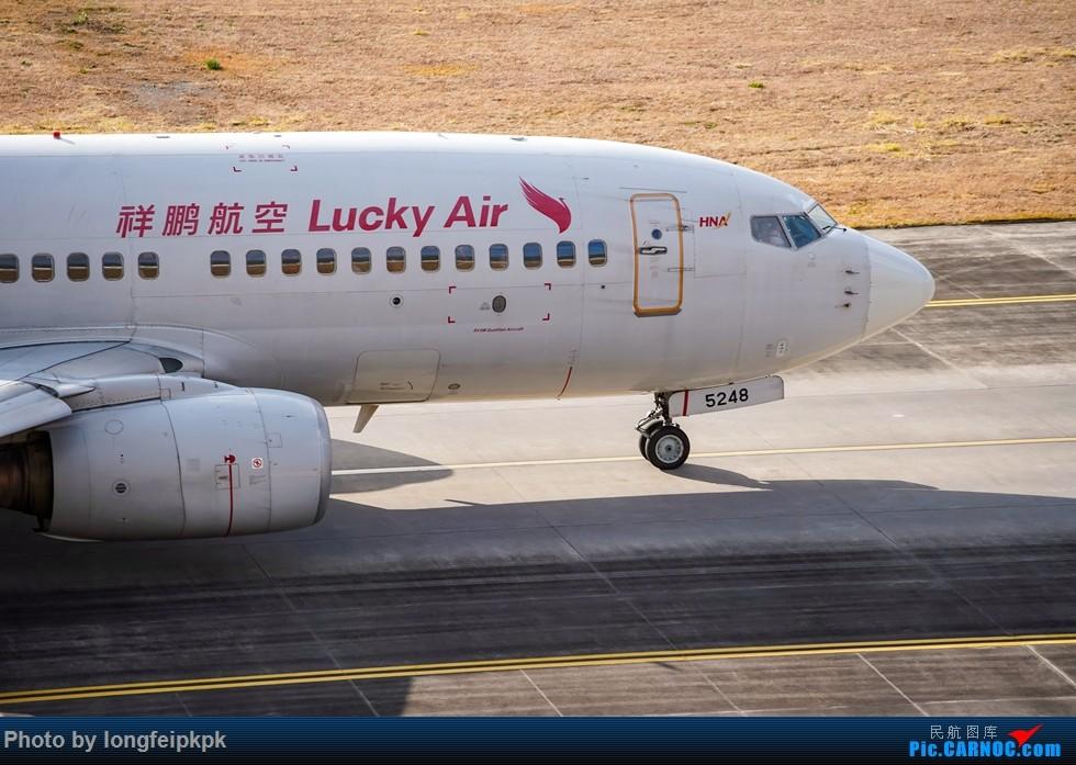 Re:[原创]【郑州飞友会原创】丽江三义机场拍机 BOEING 737-700 B-5248 中国丽江三义机场