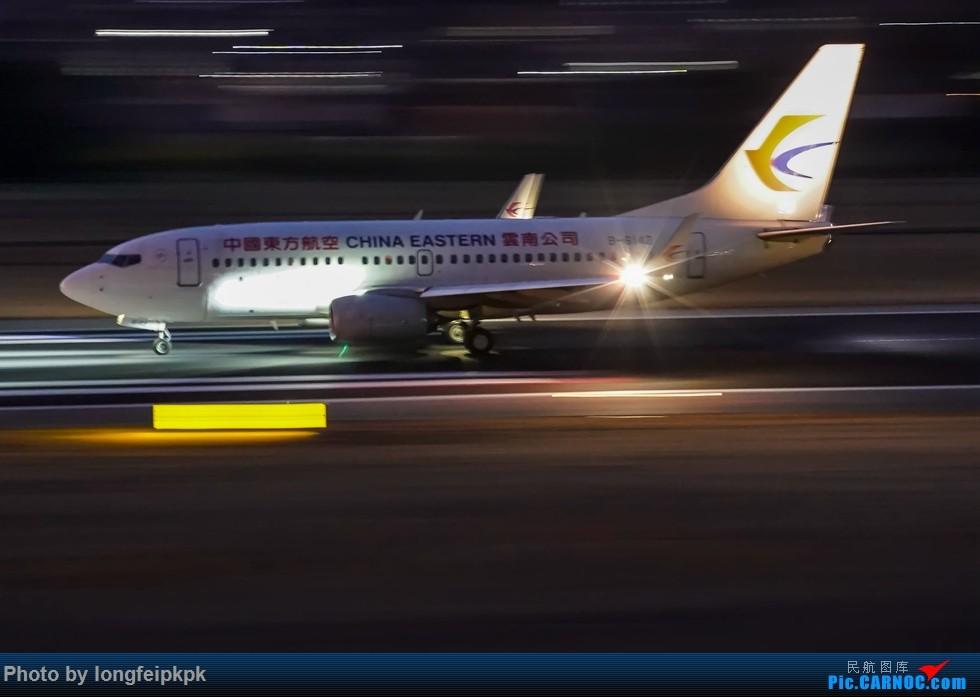Re:[原创]【郑州飞友会原创】丽江三义机场拍机 BOEING 737-700 B-6142 中国丽江三义机场