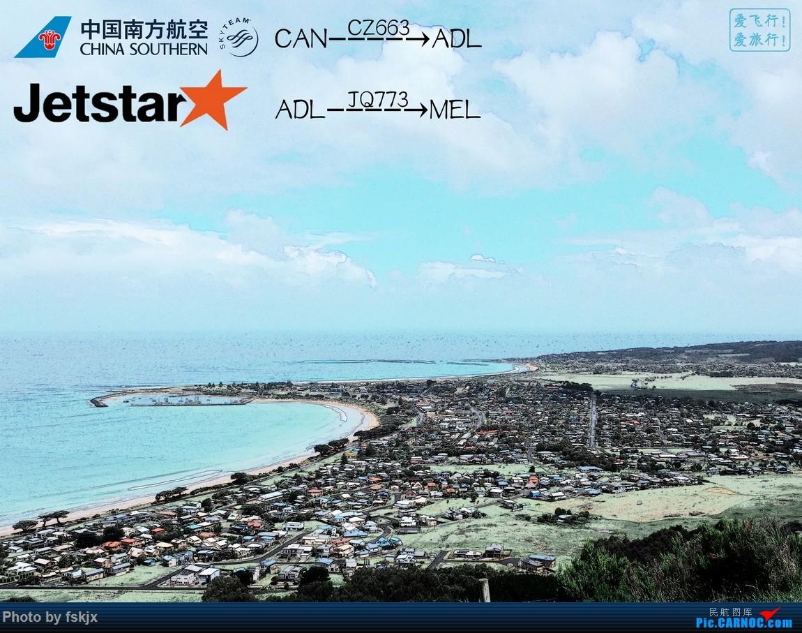 【fskjx的飞行游记☆67】在土澳的9天——阿德莱德·墨尔本 BOEING 737-800 B-5470 中国佛山沙堤机场