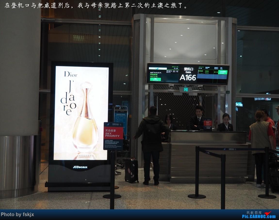 【fskjx的飞行游记☆67】在土澳的9天——阿德莱德·墨尔本    中国广州白云国际机场