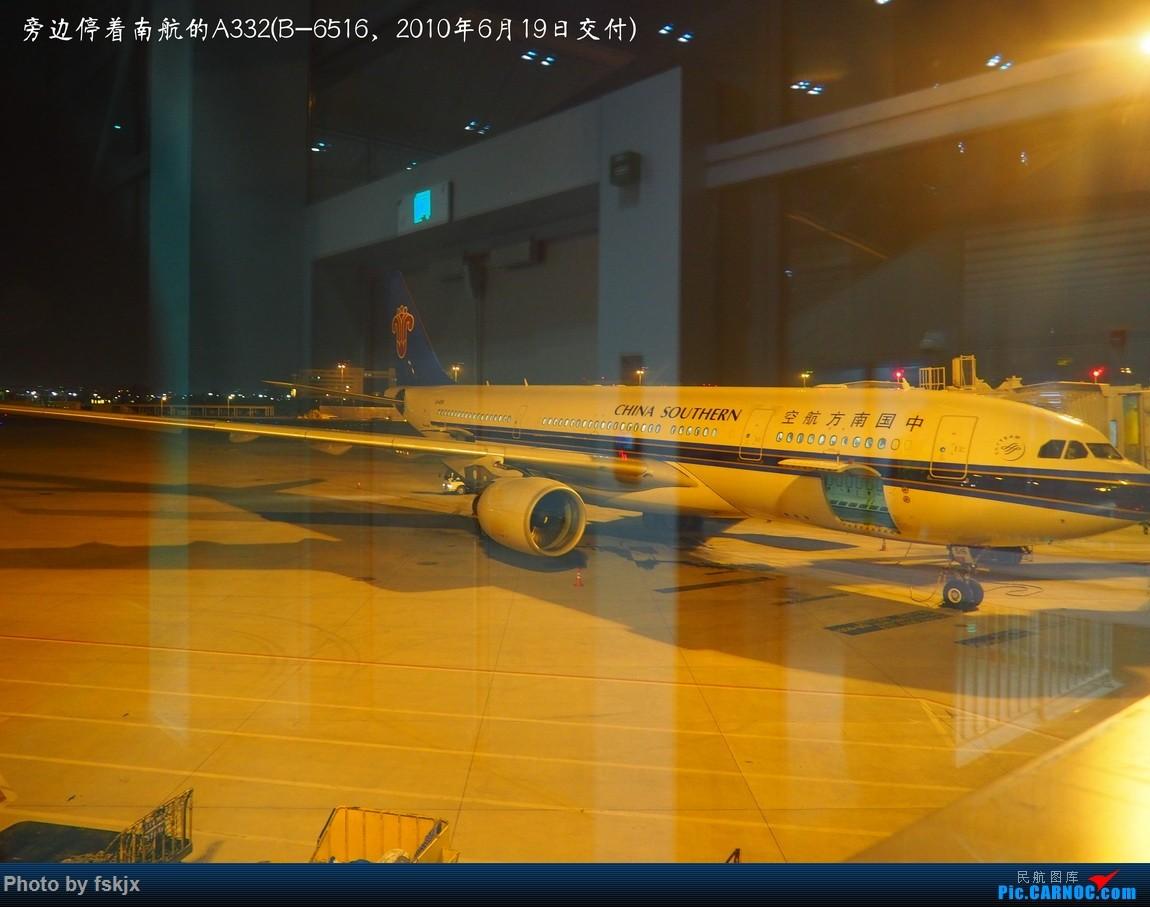 【fskjx的飞行游记☆67】在土澳的9天——阿德莱德·墨尔本 AIRBUS A330-200 B-6516 中国广州白云国际机场