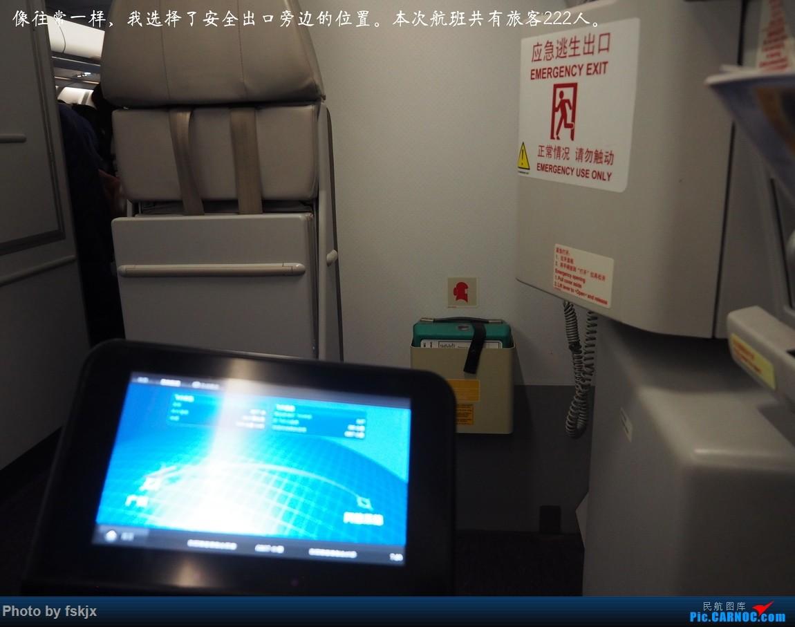 【fskjx的飞行游记☆67】在土澳的9天——阿德莱德·墨尔本 AIRBUS A330-300 B-5940 中国广州白云国际机场