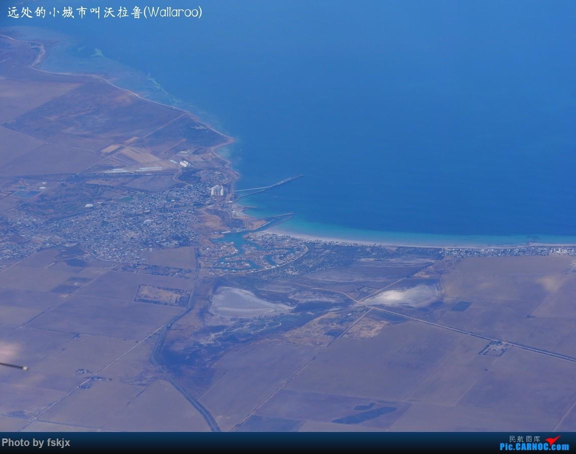 【fskjx的飞行游记☆67】在土澳的9天——阿德莱德·墨尔本