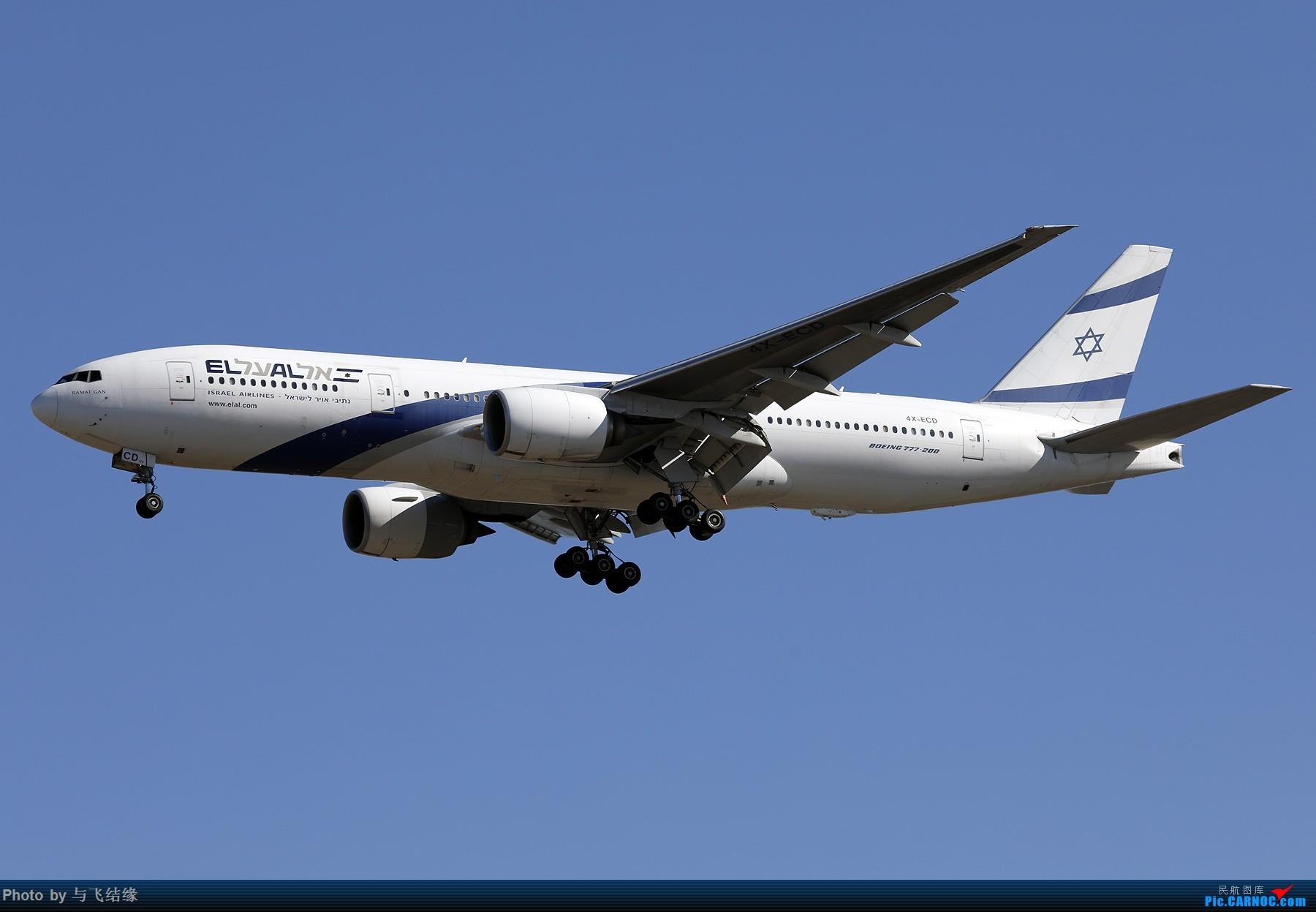 [原创]以色列航空波音777-200、加拿大航空波音77W新装、国航最新空客350-900. BOEING 777-200 4X-ECD 中国北京首都国际机场