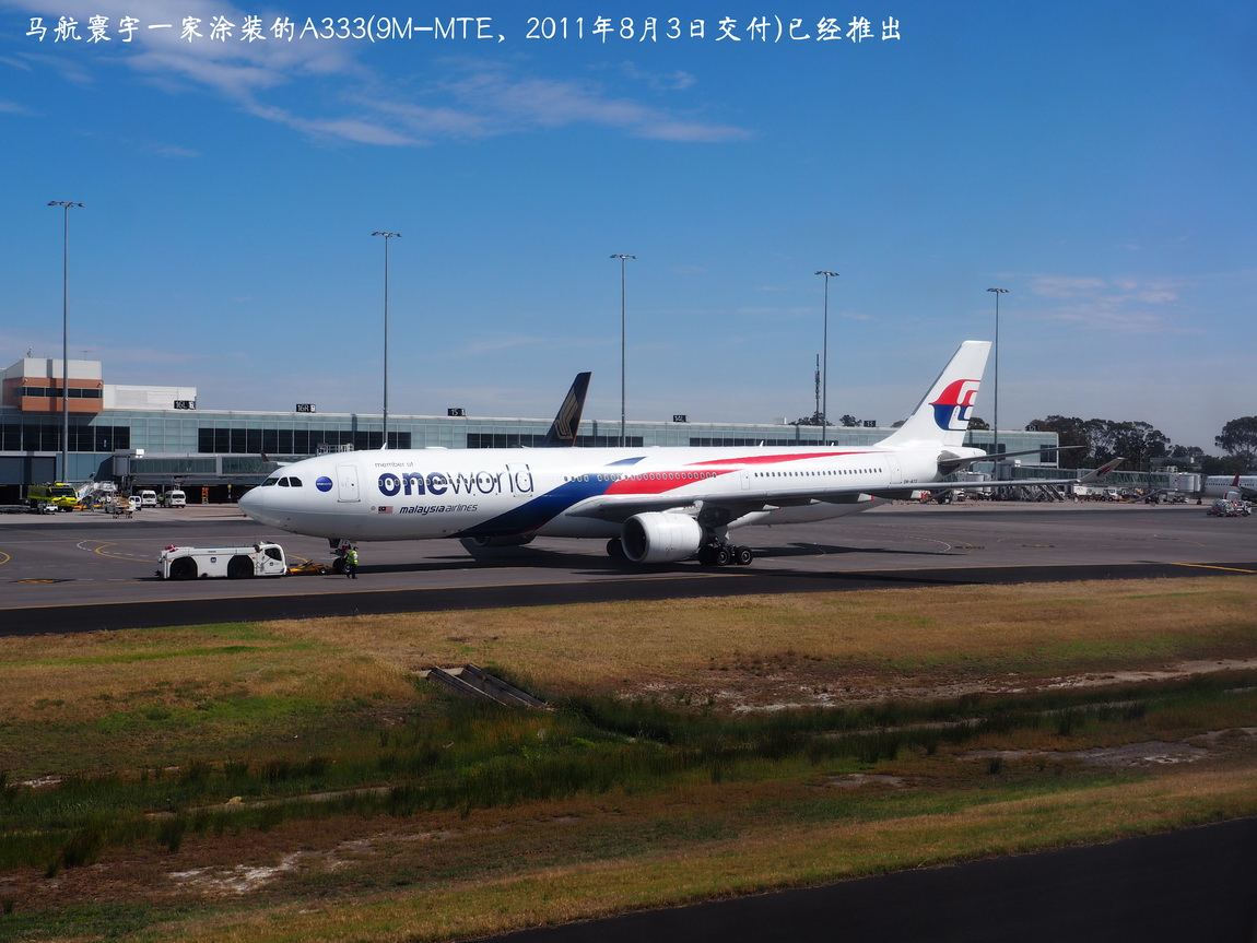 【fskjx的飞行游记☆67】在土澳的9天——阿德莱德·墨尔本 AIRBUS A330-200 9M-MTE 澳大利亚阿德莱德机场