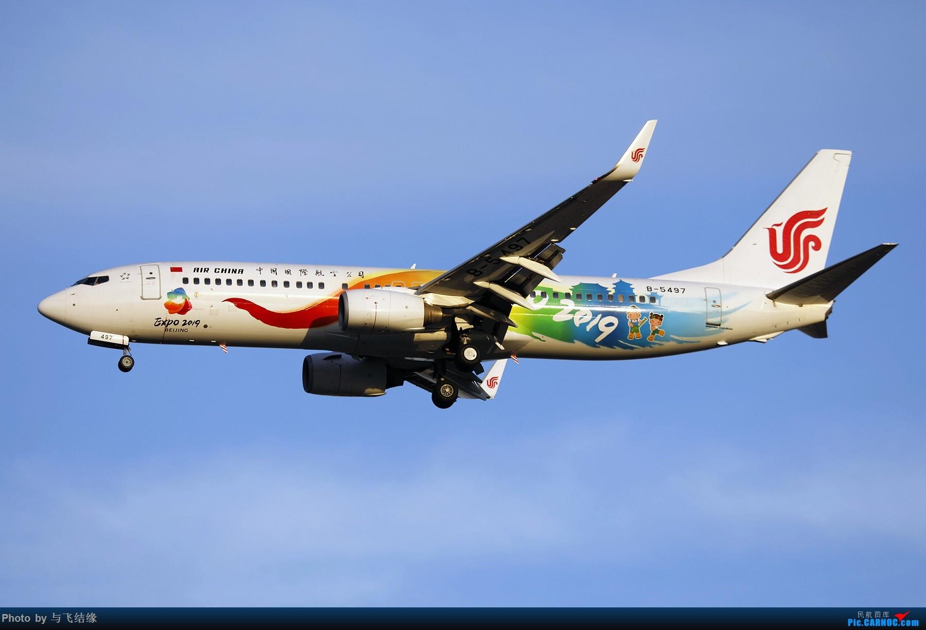 Re:[原创]以色列航空波音777-200、加拿大航空波音77W新装、国航最新空客350-900. BOEING 737-800 B-5497 中国北京首都国际机场