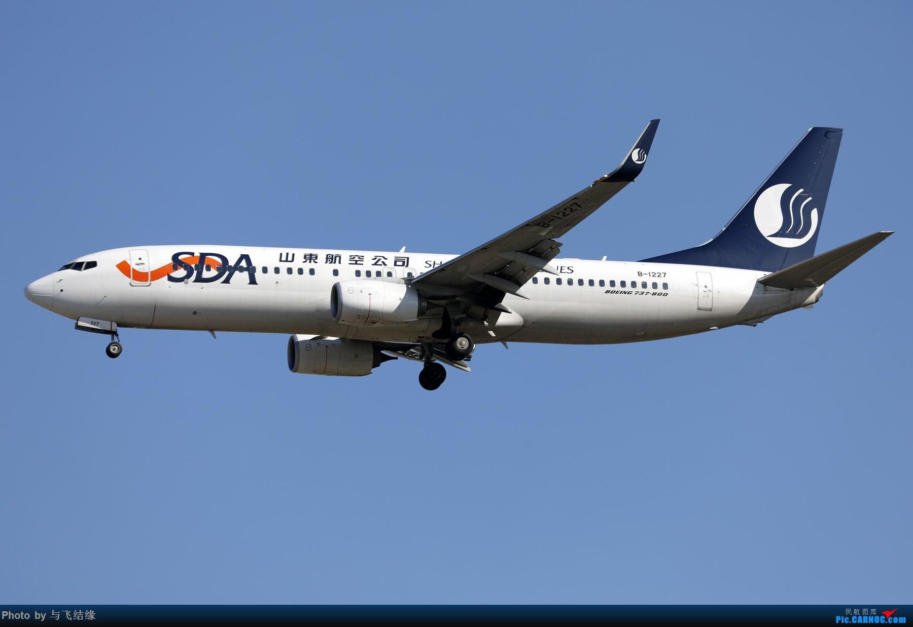 Re:[原创]以色列航空波音777-200、加拿大航空波音77W新装、国航最新空客350-900. BOEING 737-800 B-1227 中国北京首都国际机场