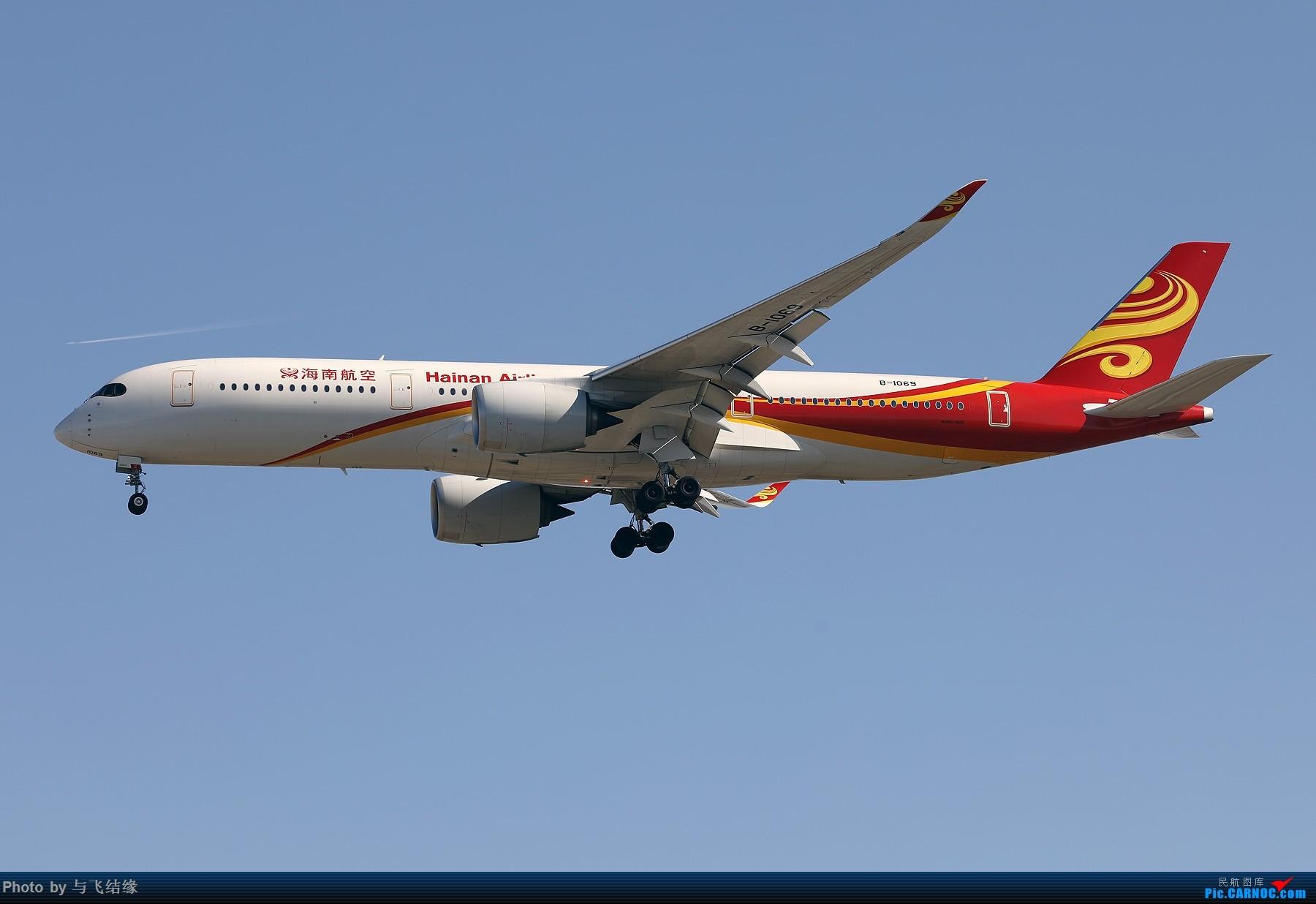 Re:[原创]以色列航空波音777-200、加拿大航空波音77W新装、国航最新空客350-900. AIRBUS A350-900 B-1069 中国北京首都国际机场
