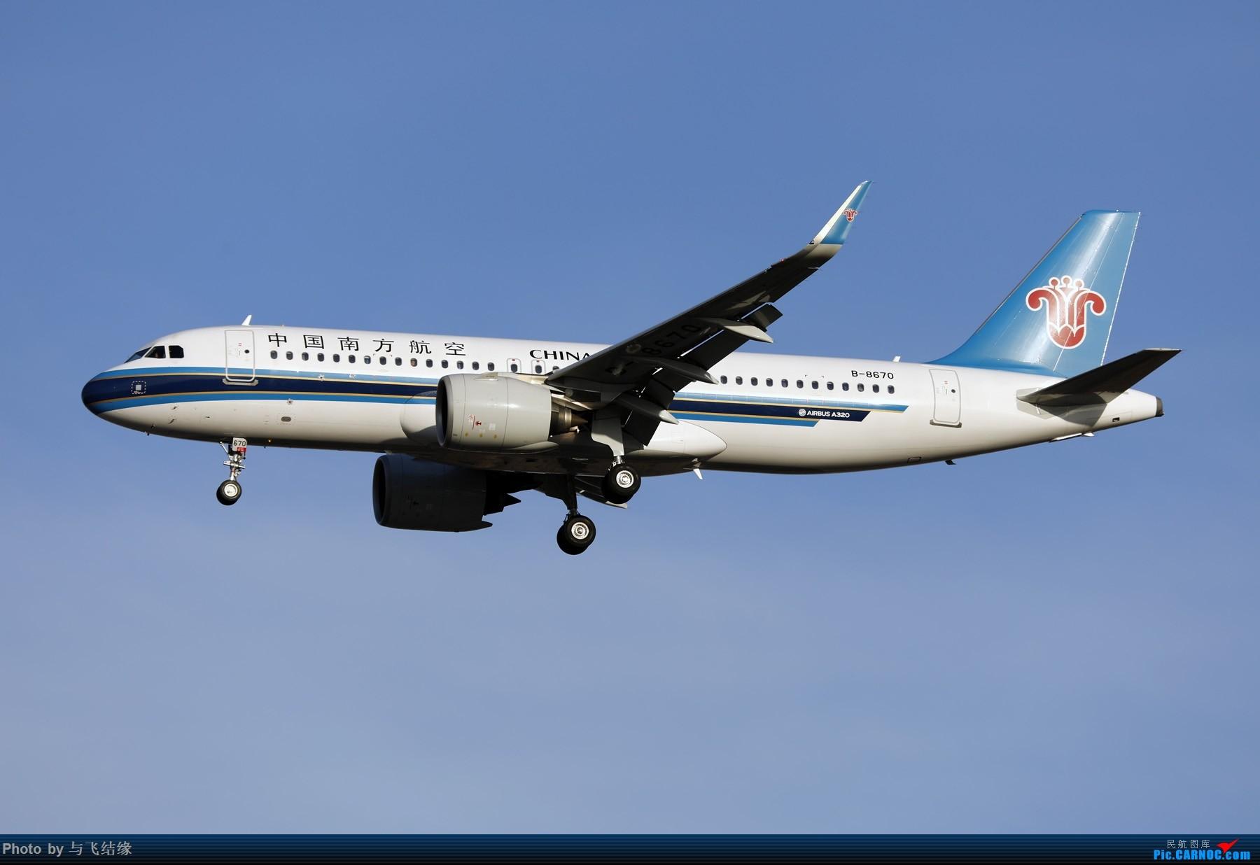 Re:[原创]以色列航空波音777-200、加拿大航空波音77W新装、国航最新空客350-900. AIRBUS A320NEO B-8670 中国北京首都国际机场