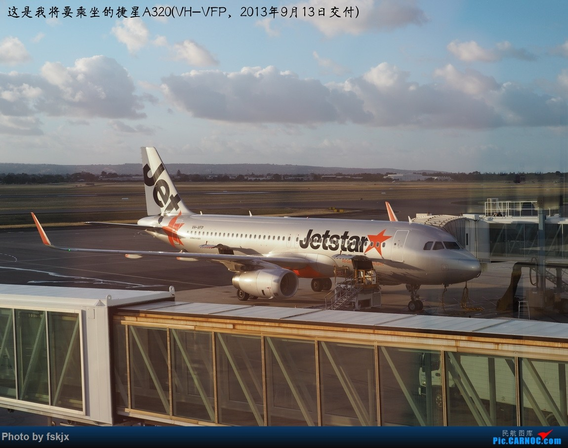 【fskjx的飞行游记☆67】在土澳的9天——阿德莱德·墨尔本 AIRBUS A320 VH-VFP 澳大利亚阿德莱德机场