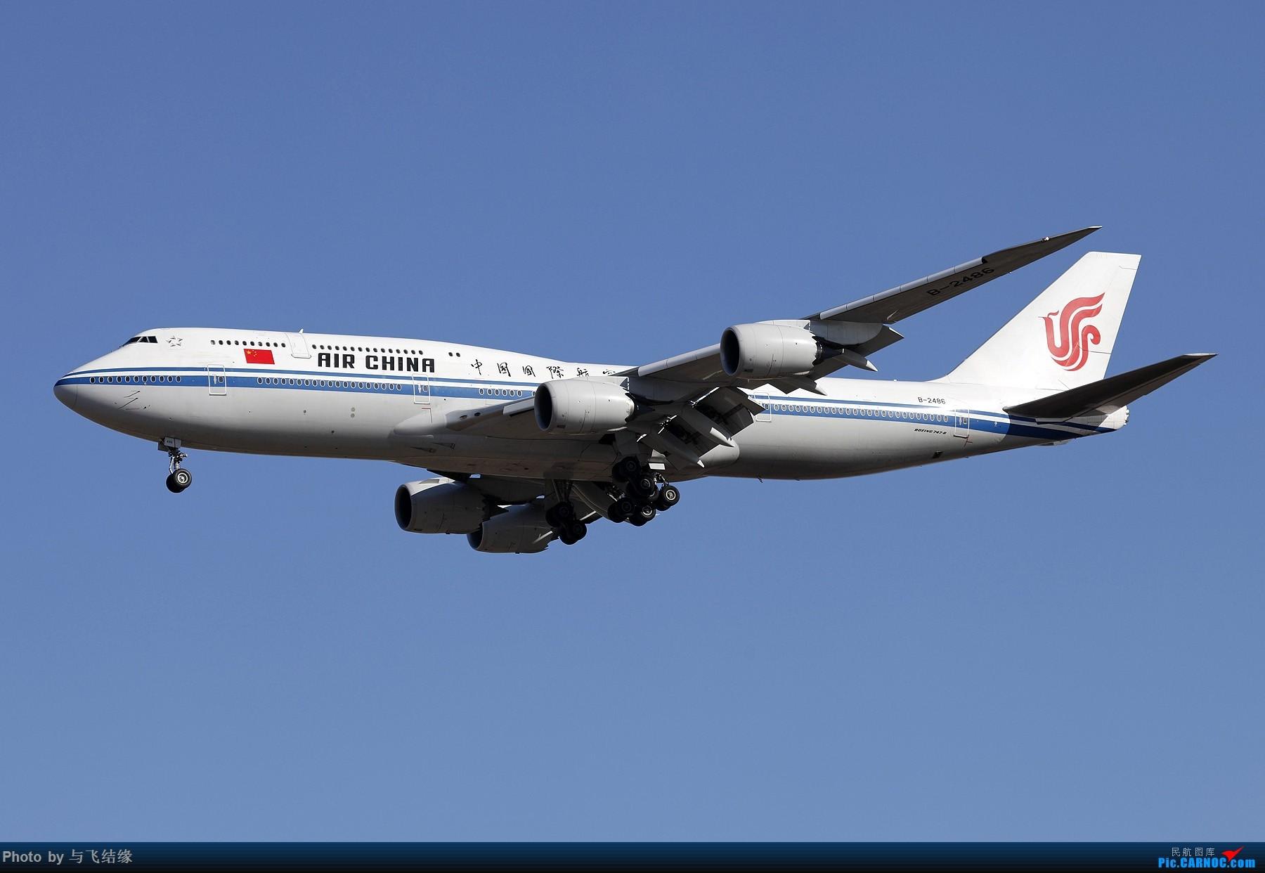 Re:[原创]以色列航空波音777-200、加拿大航空波音77W新装、国航最新空客350-900. BOEING 747-8I B-2486 中国北京首都国际机场