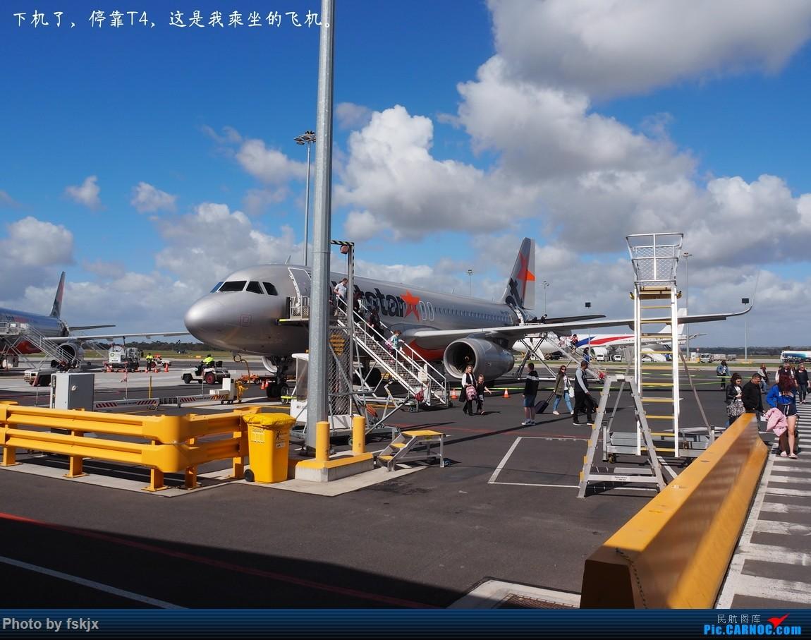 【fskjx的飞行游记☆67】在土澳的9天——阿德莱德·墨尔本 AIRBUS A320 VH-VFP 澳大利亚墨尔本机场