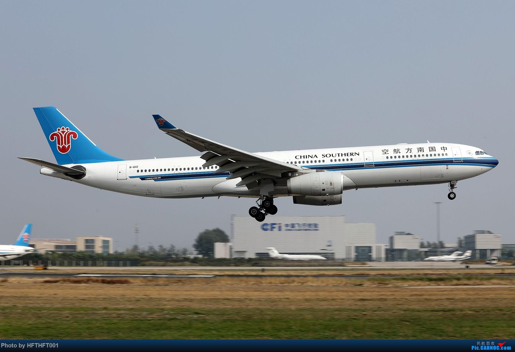 [原创]中国南方航空图几张。 AIRBUS A330-200 B-6116 中国北京首都国际机场